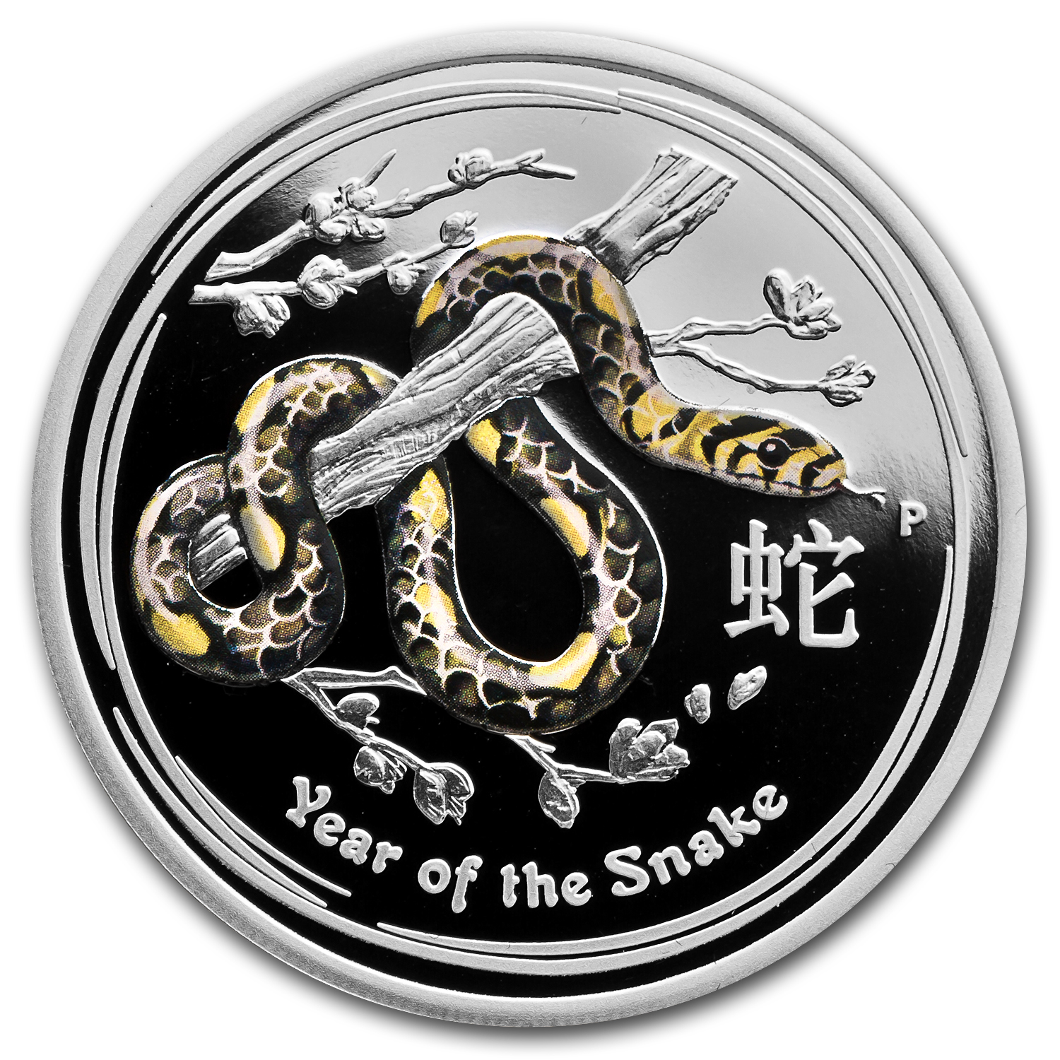 2013 Australia 1/2 oz Silver Year of the Snake Proof (Colorized)