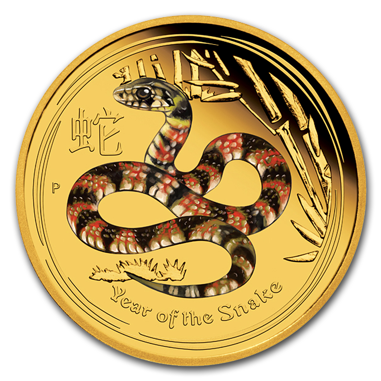 2013 1 oz Gold Lunar Year of the Snake Prf (Series II, Colorized)