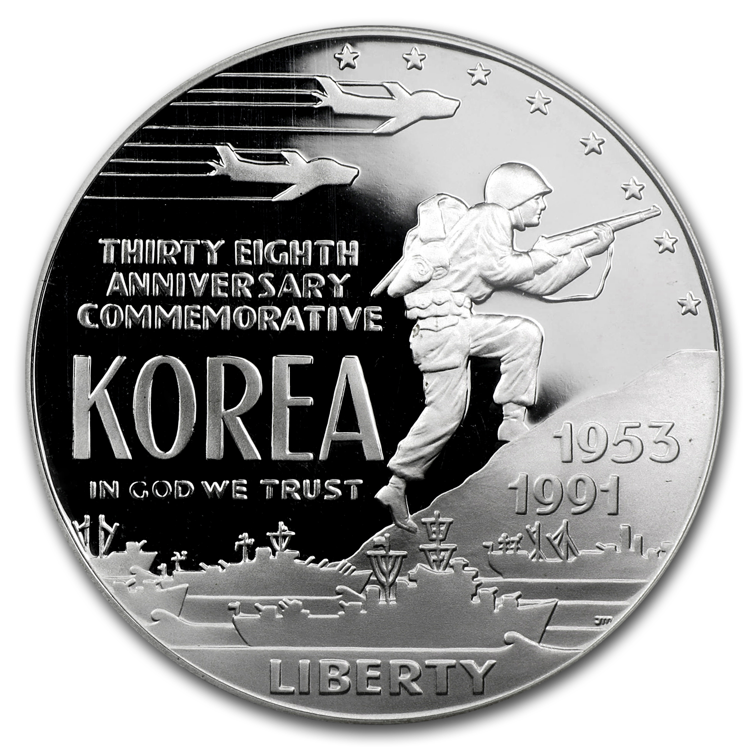 1991-P Korean War $1 Silver Commemorative - PR-70 DCAM PCGS