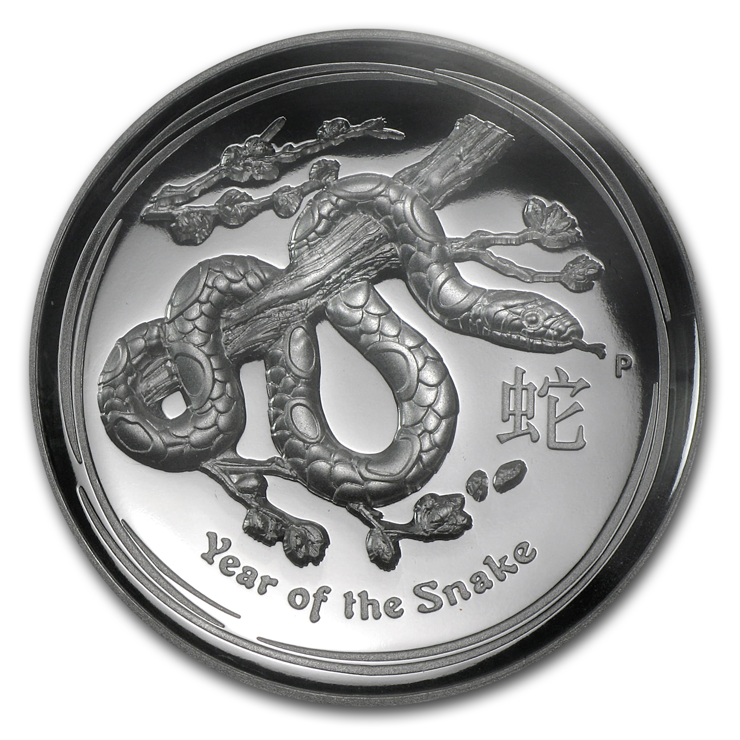 2013 1 oz Silver Snake High Relief Proof PCGS PR-70 DCAM - FS