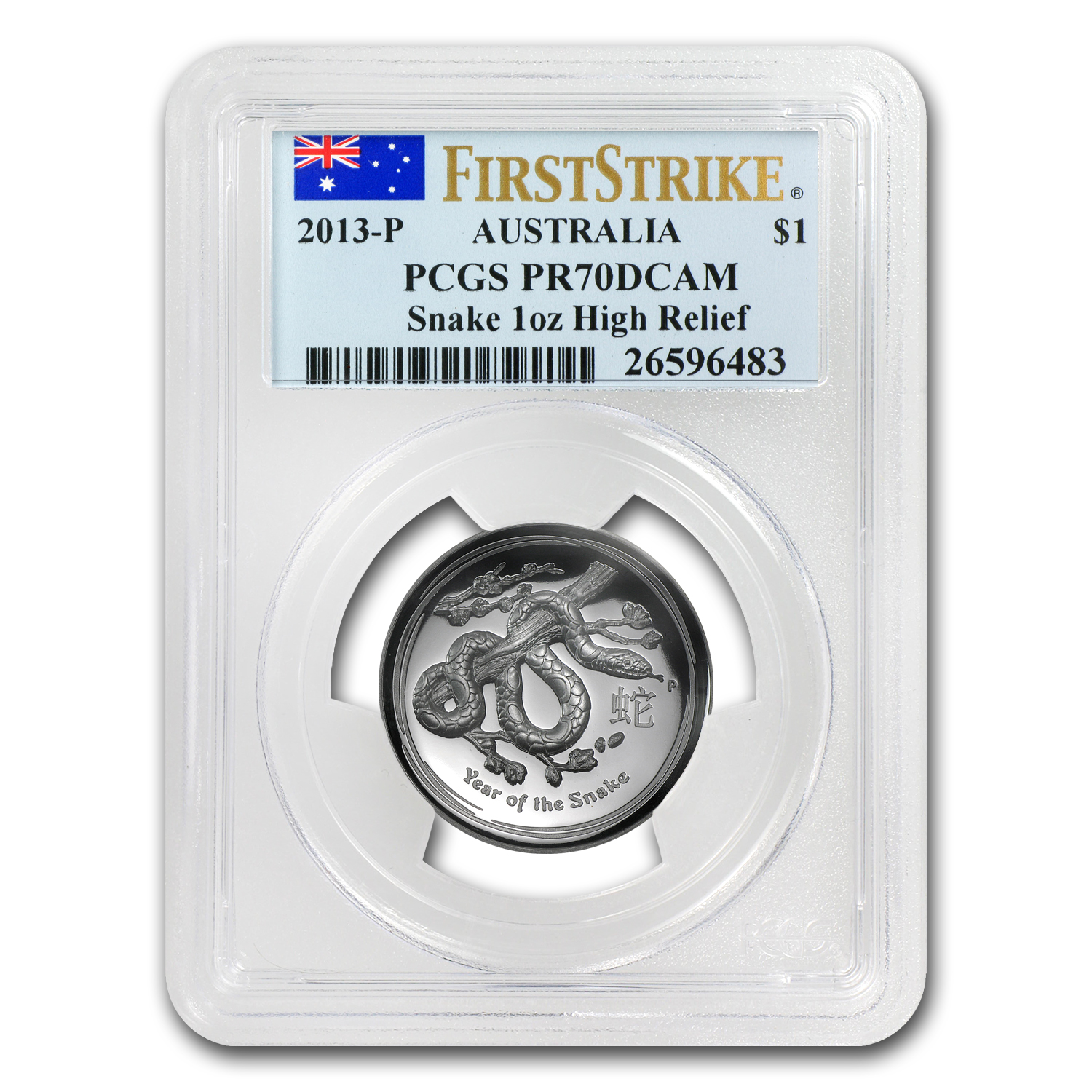 2013 Australia 1 oz Silver Year of the Snake PR-70 PCGS (FS, HR)