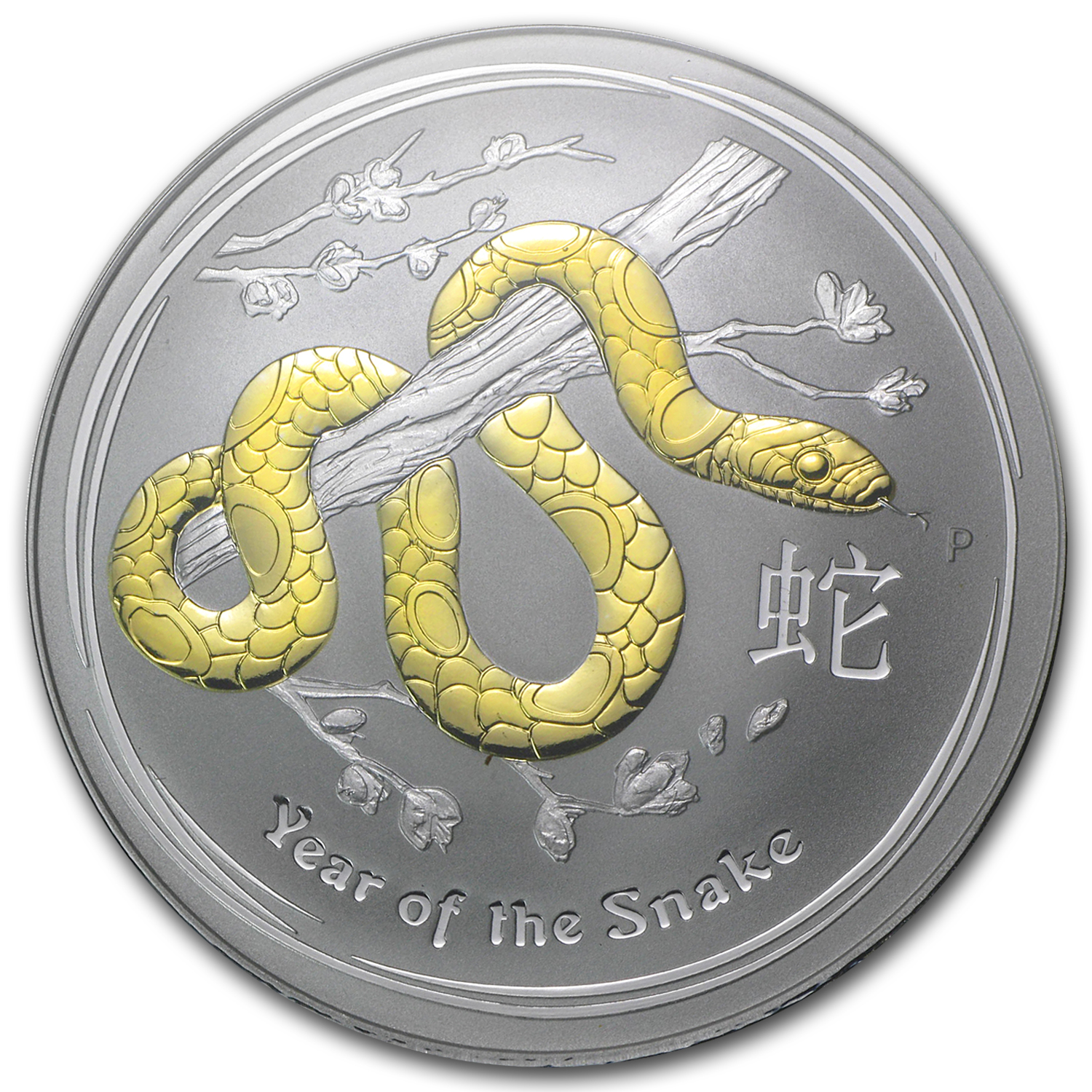2013 Australia 1 oz Silver Year of the Snake MS-70 (FS, Gilded)