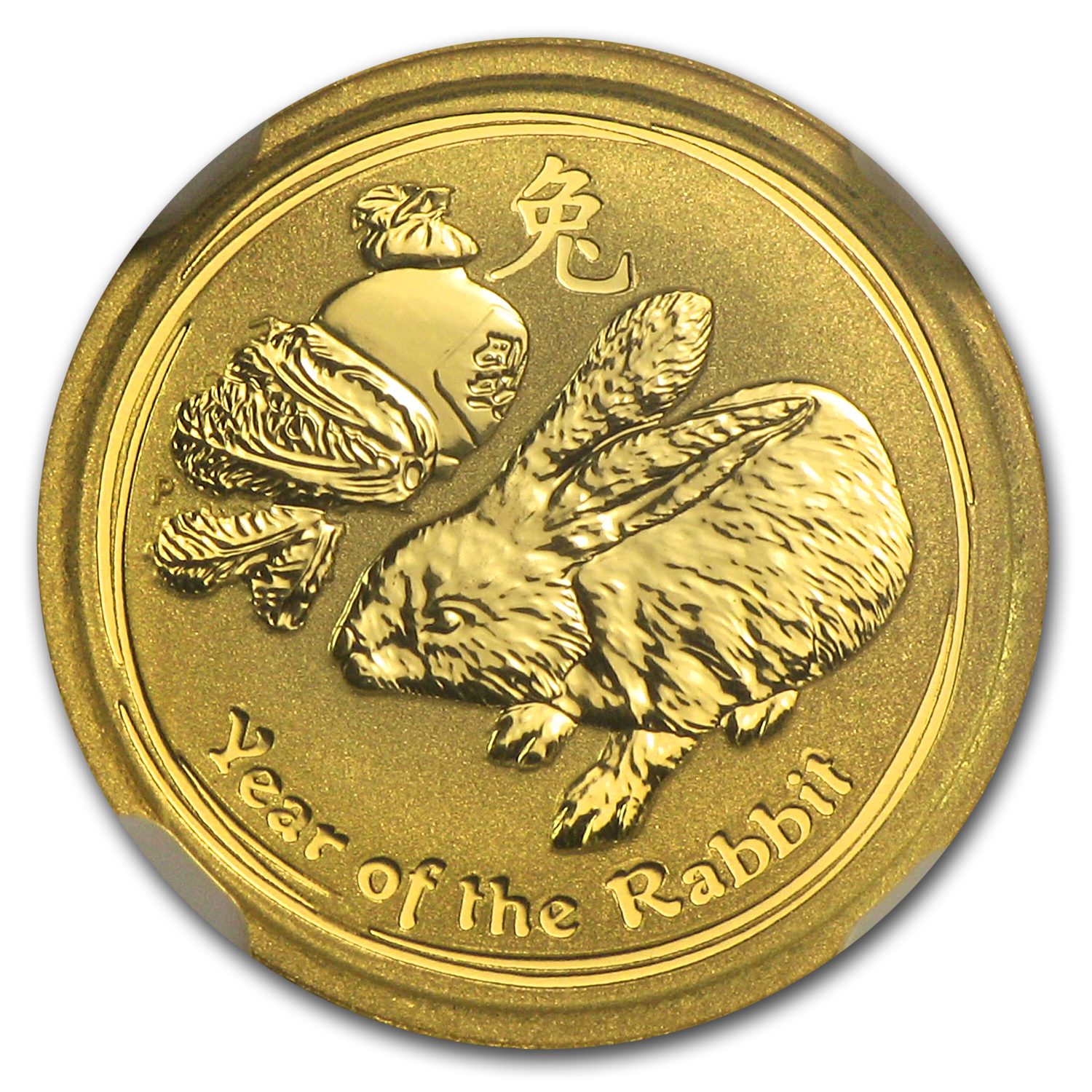 2011 1/20 oz Gold Lunar Year of the Rabbit MS-70 NGC (Series II)