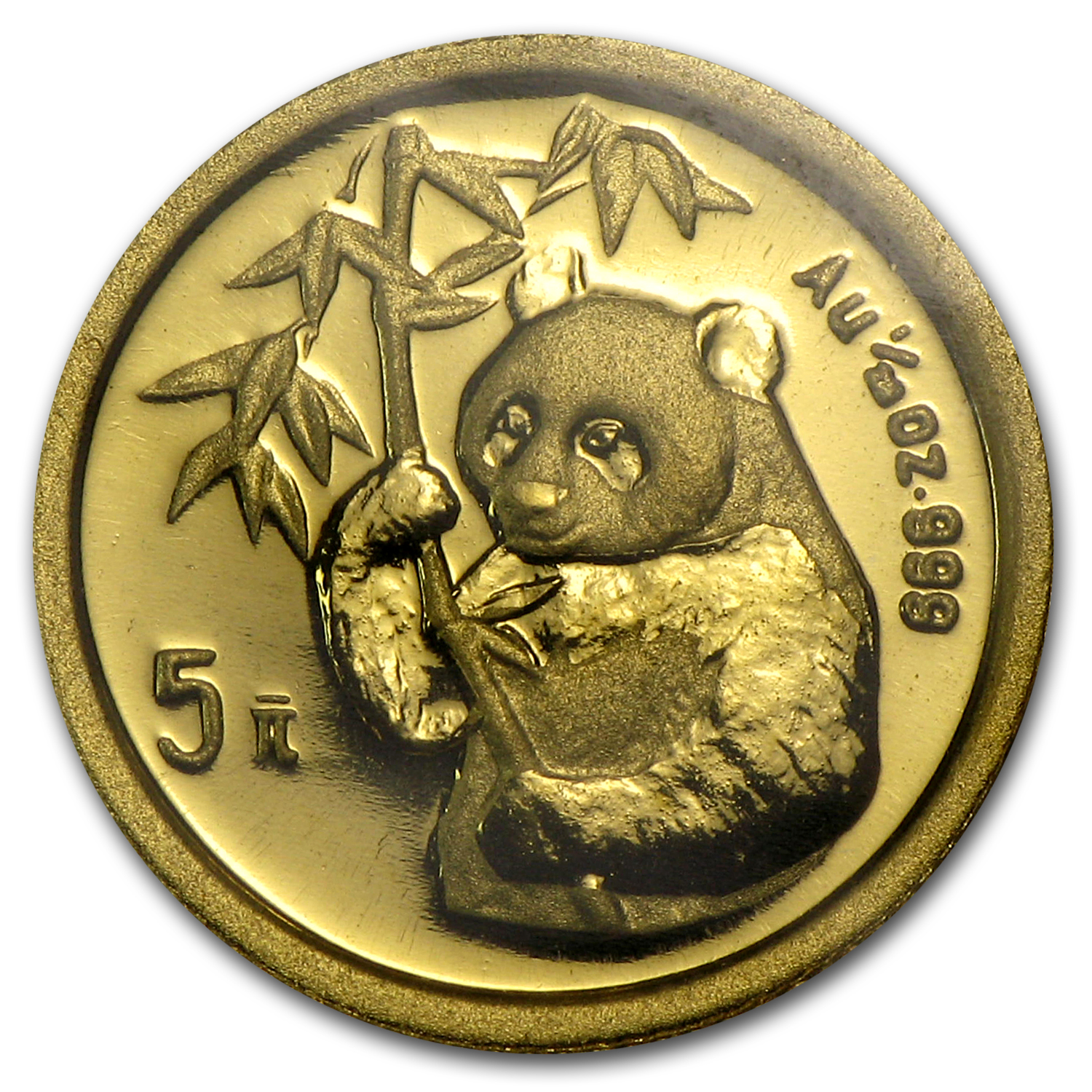 1995 (1/20 oz) Gold Chinese Pandas - Large Date (Sealed)