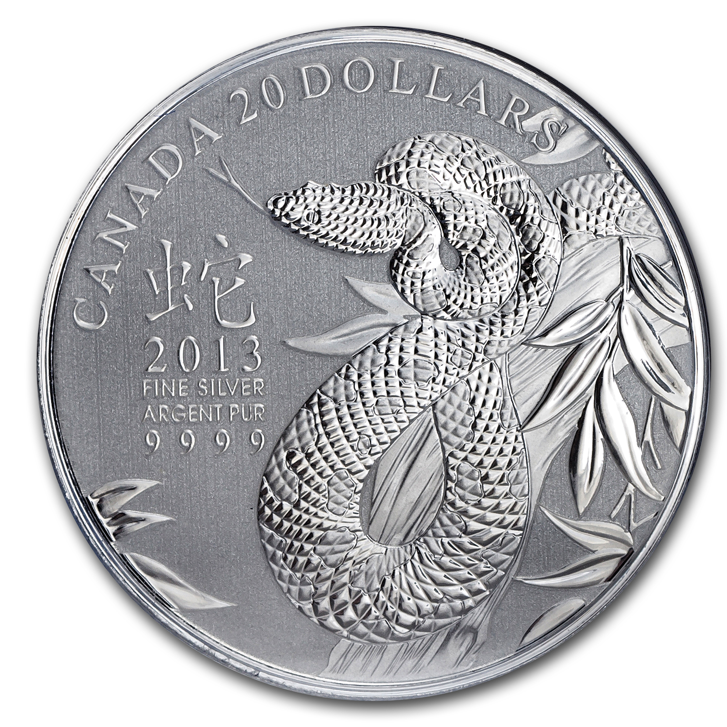 2013 Can 1/4 oz Silver $20 Asian Market Lunar Snake (Box & COA)