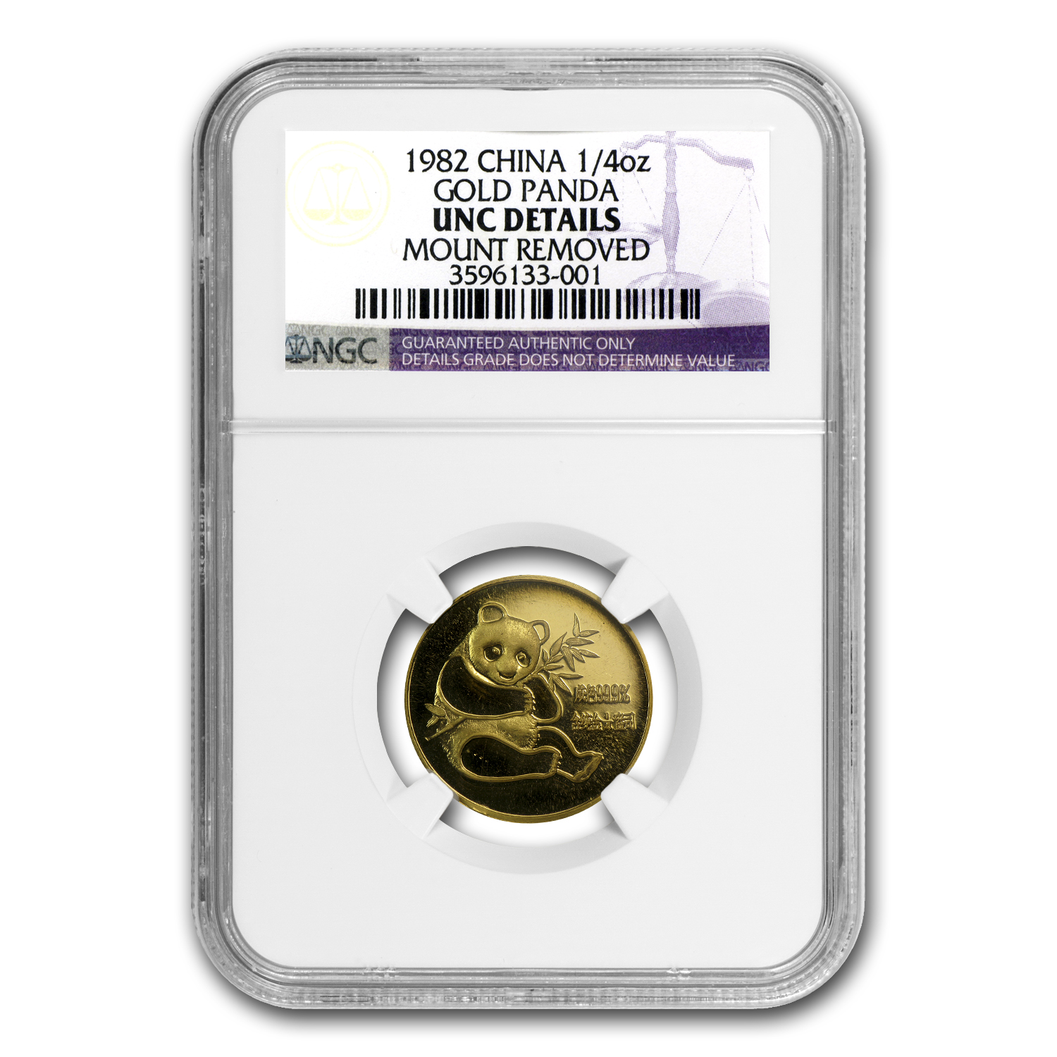 1982 China 1/4 oz Gold Panda Unc Details NGC