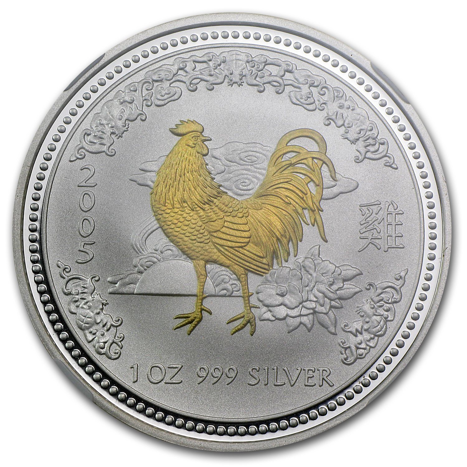 2005 Australia 1 oz Silver Rooster MS-69 NGC (Matte, Gilded)