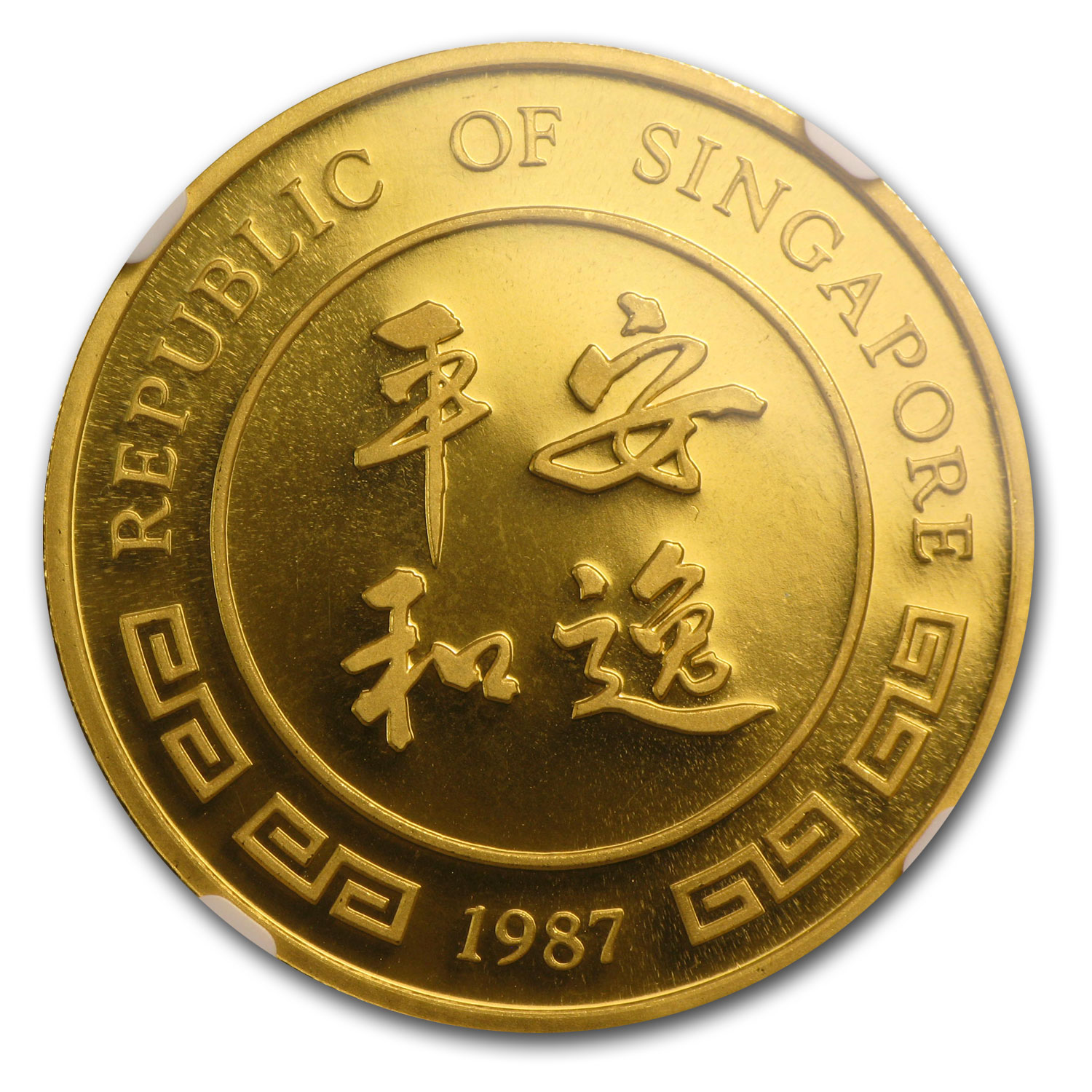 1987 Singapore 1 oz Proof Gold 100 Singold Rabbit PF-69 NGC