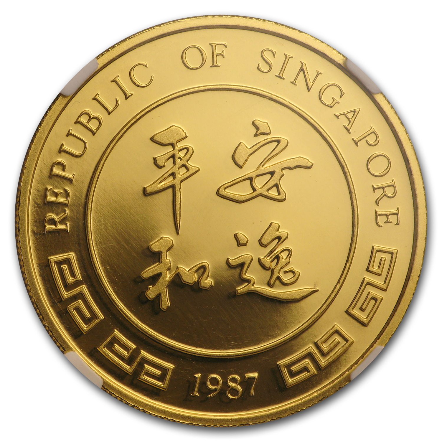 1987 Singapore 1/2 oz Proof Gold 50 Singold Rabbit PF-69 NGC