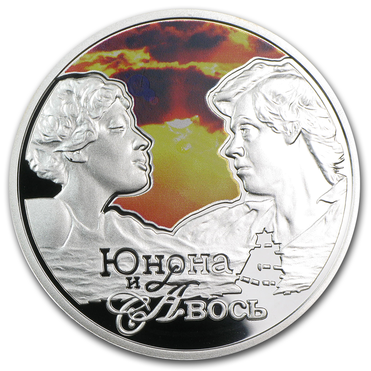 Niue 2011 $1 Russia Rock-Opera - Juno and Avos