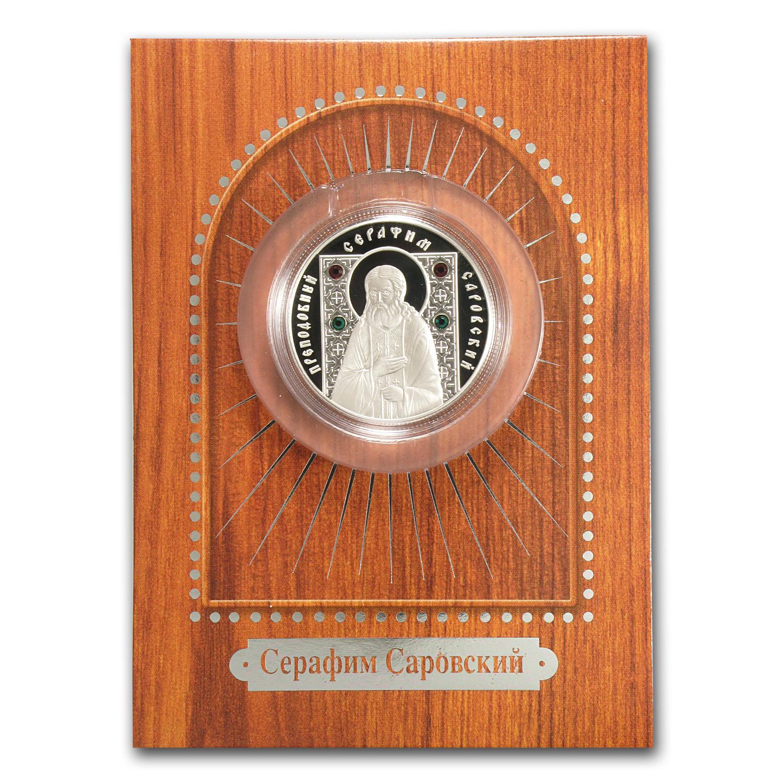 2008 Belarus Silver Saints Of Orthodox St Seraphim Of