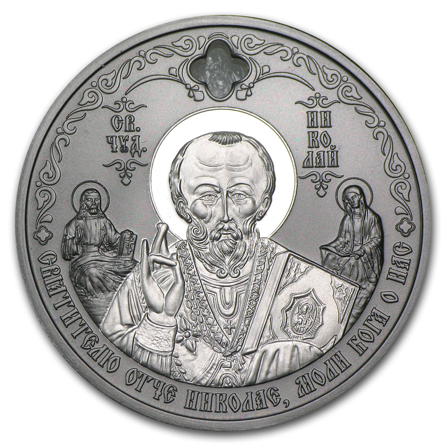 2012 Cook Islands $2 St. Nikolay The Keeper