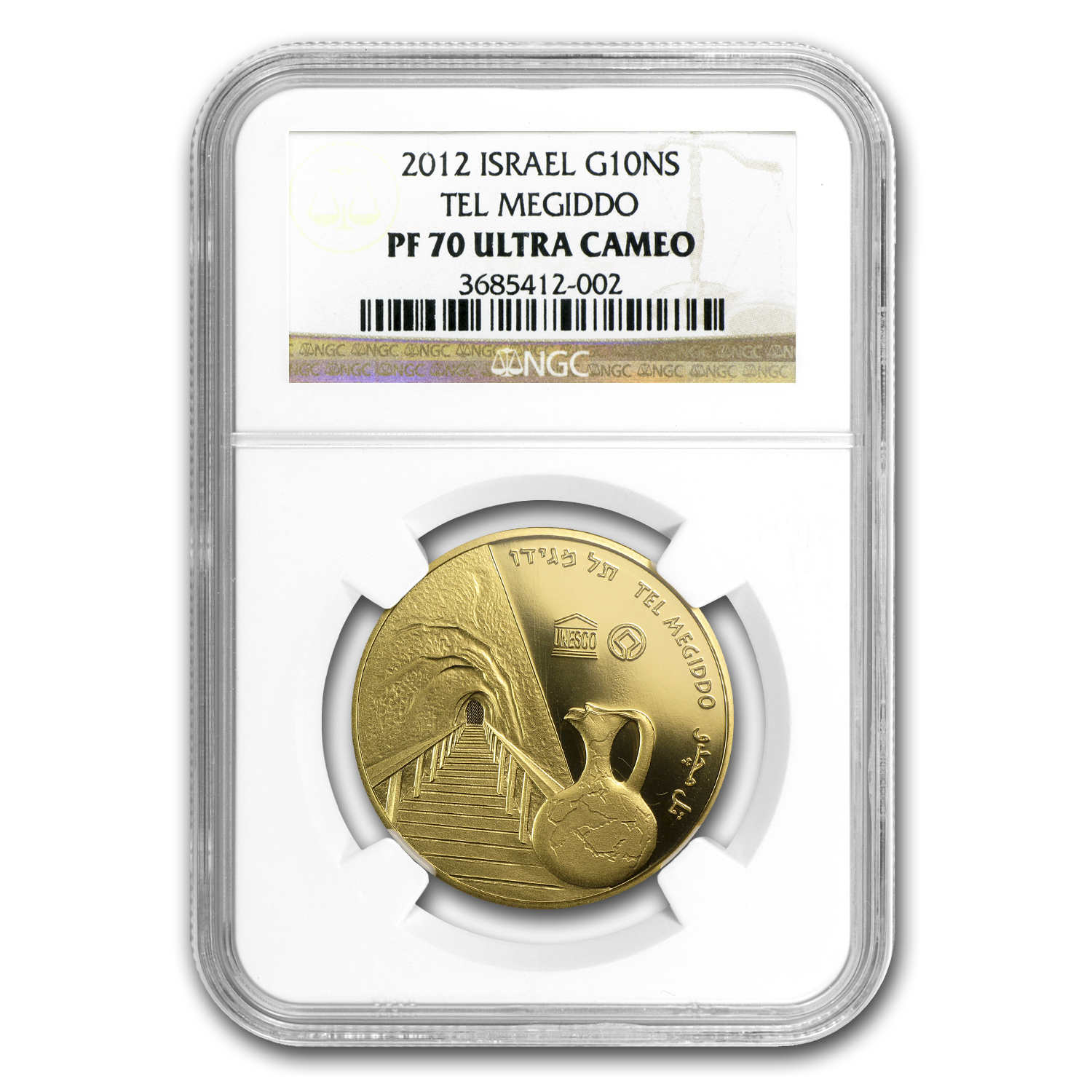 2012 Israel Tel Megiddo Proof 1/2 oz Gold Coin PF-70 UCAM NGC