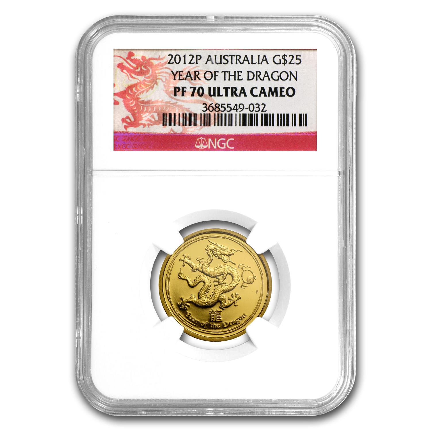 2012 1/4 oz Gold Lunar Year of the Dragon PF-70 NGC (SII)