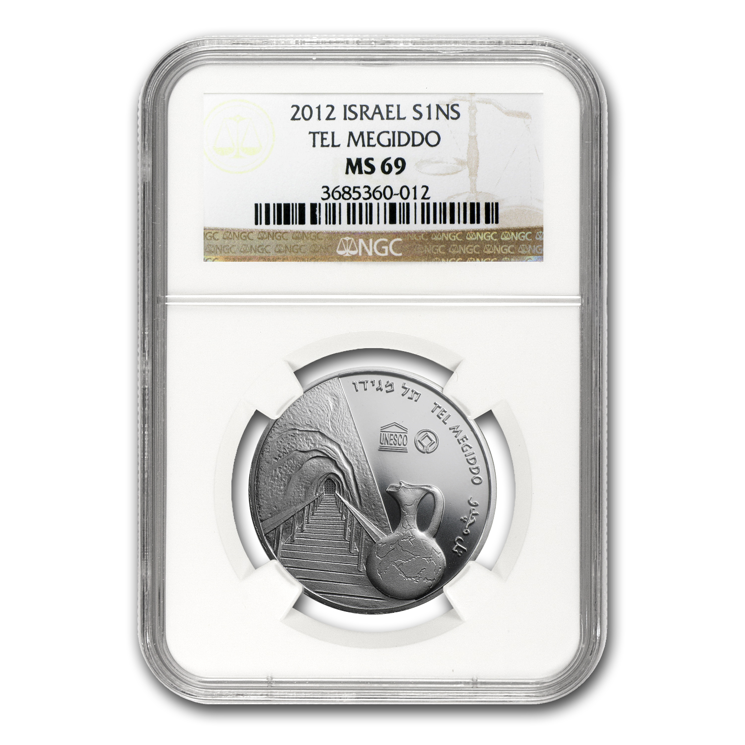 2012 Israel Tel Megiddo Proof-Like Silver 1 NIS Coin MS-69 NGC