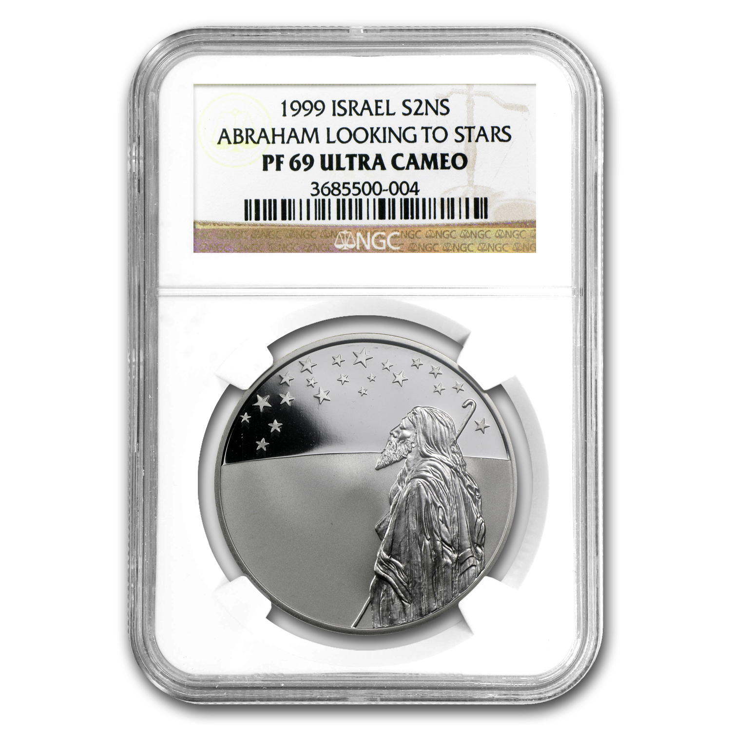 1999 Israel Silver 2 NIS Stars Over the Holy Land PF-69 NGC