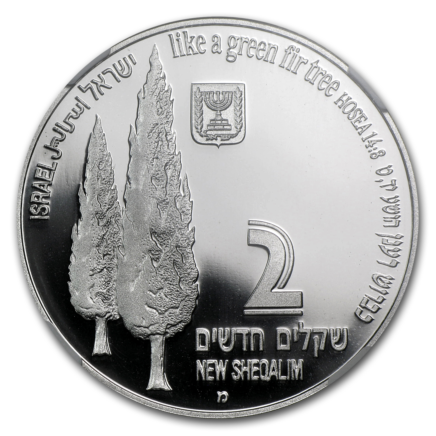 1998 Israel Stork & the Fir Tree 2 NIS PF-69 NGC UCAM