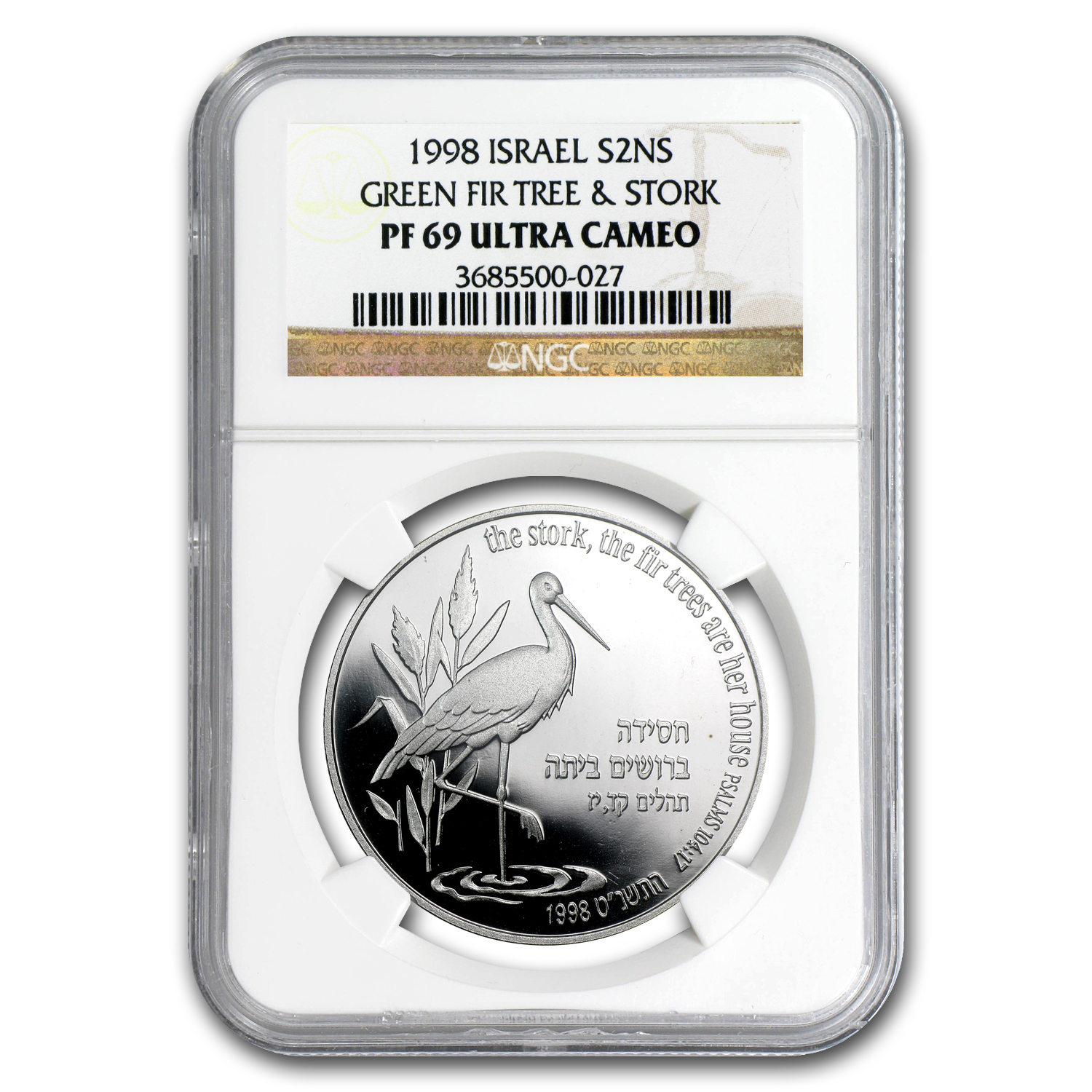 1998 Israel Silver 2 NIS Stork & the Fir Tree PF-69 NGC