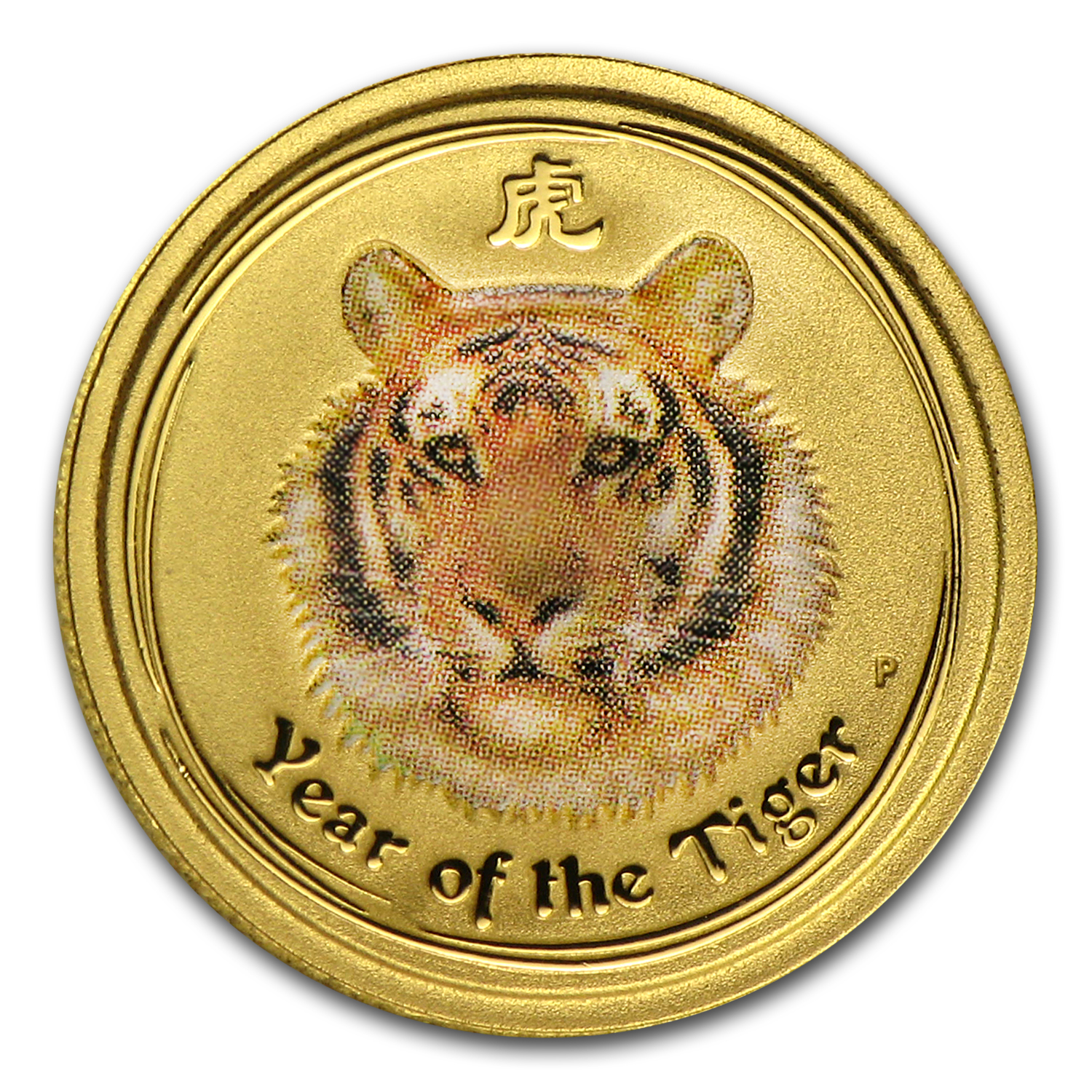 2010 1/20 oz Gold Lunar Year of the Tiger BU (SII, Colorized)