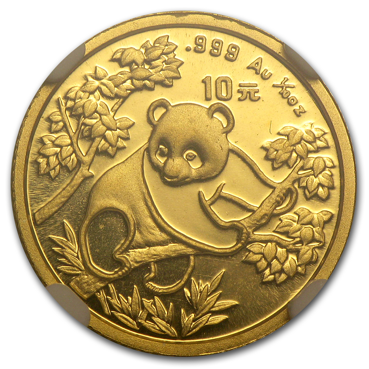 1992 (1/10 oz) Gold Chinese Pandas - MS-69 NGC Small Date