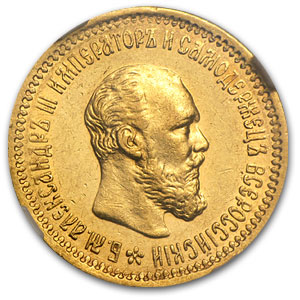 1891 Russia Gold 5 Roubles Alexander III AU-55 NGC