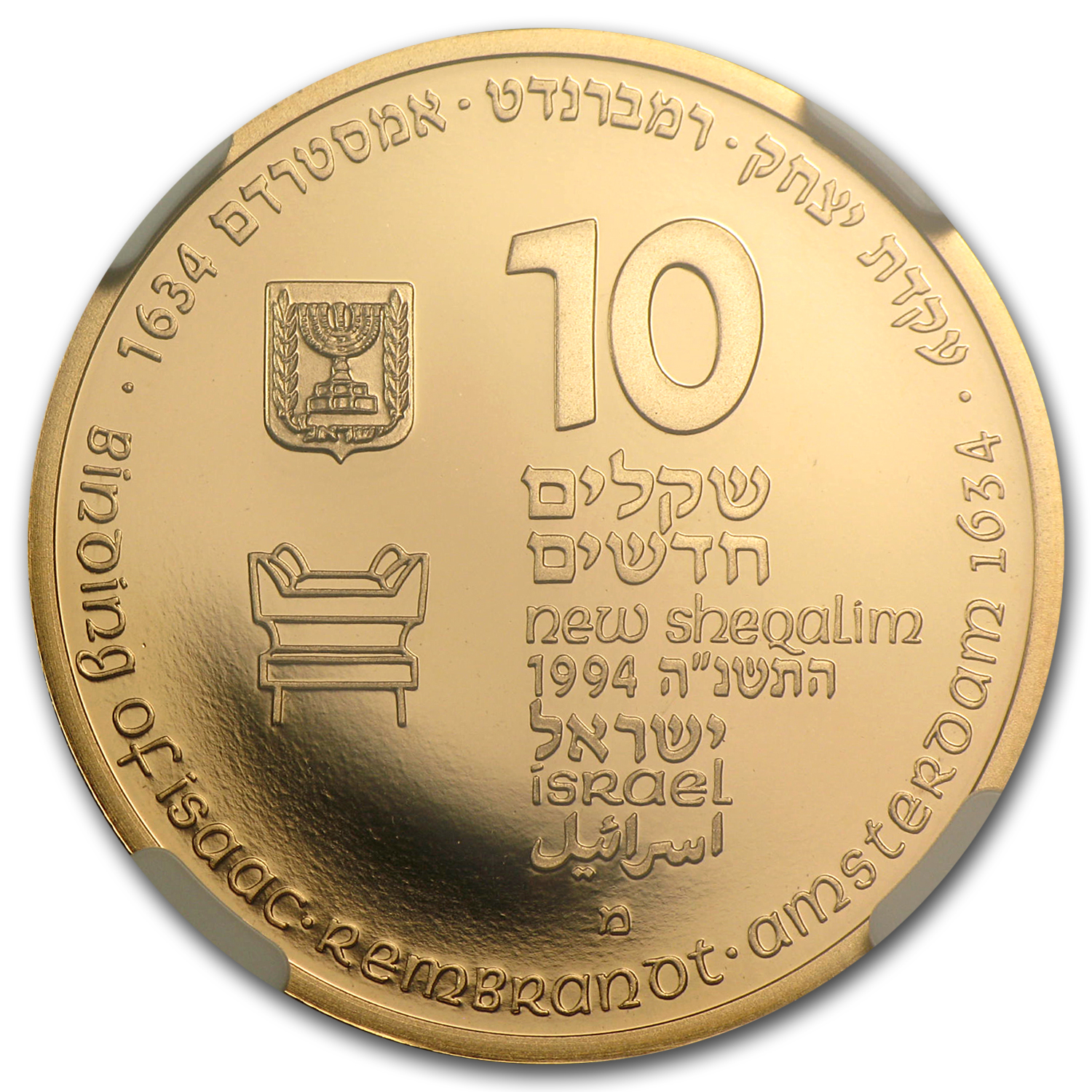 1994 Israel Binding of Isaac 1/2 oz Proof Gold PF-70 UCAM NGC