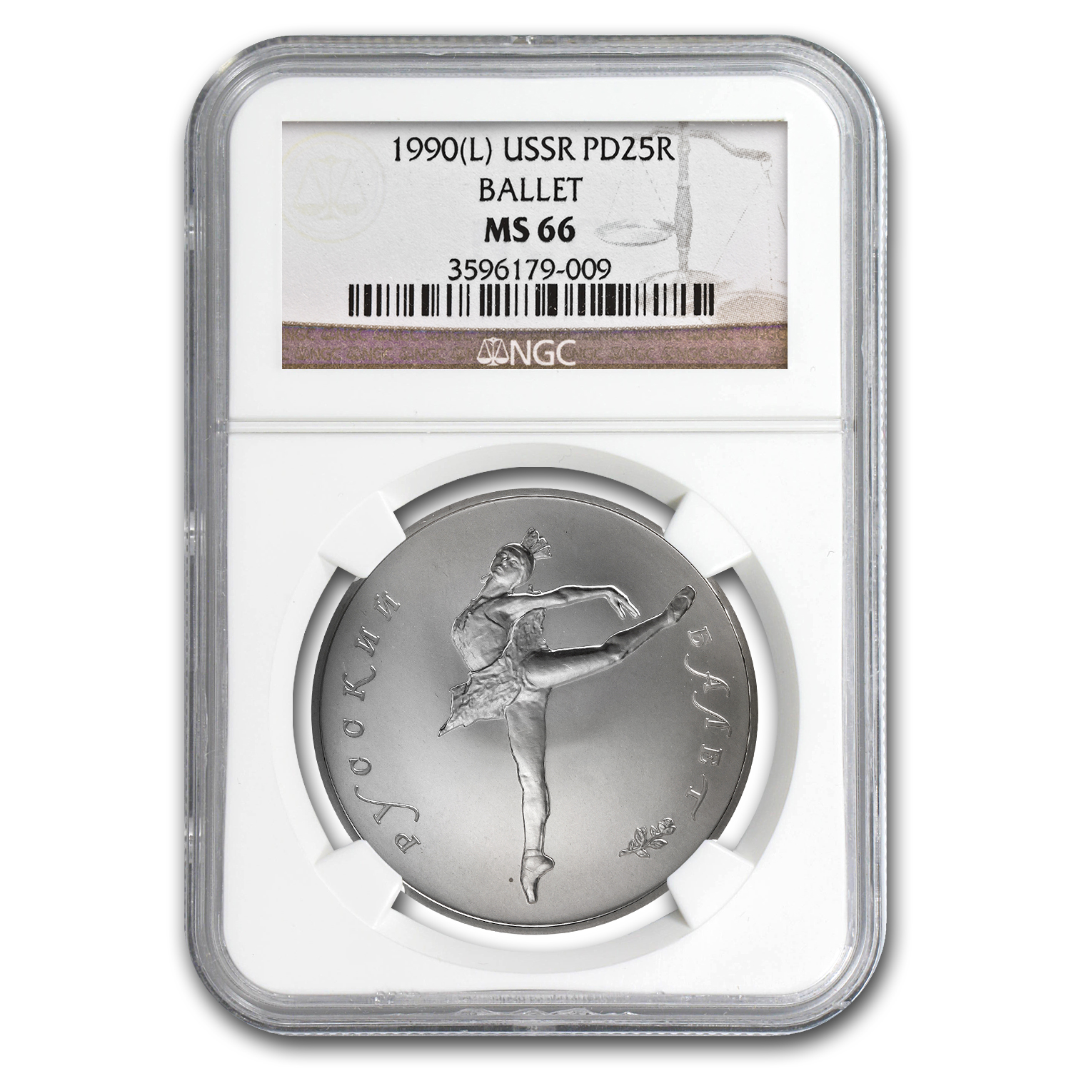 1990 1 oz Russian Palladium Ballerina (MS-66 NGC)