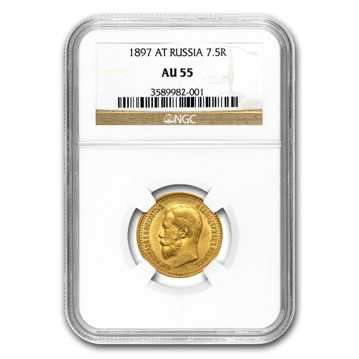 Russia 7 Roubles 50 Kopeks Gold Coin NGC AU-55