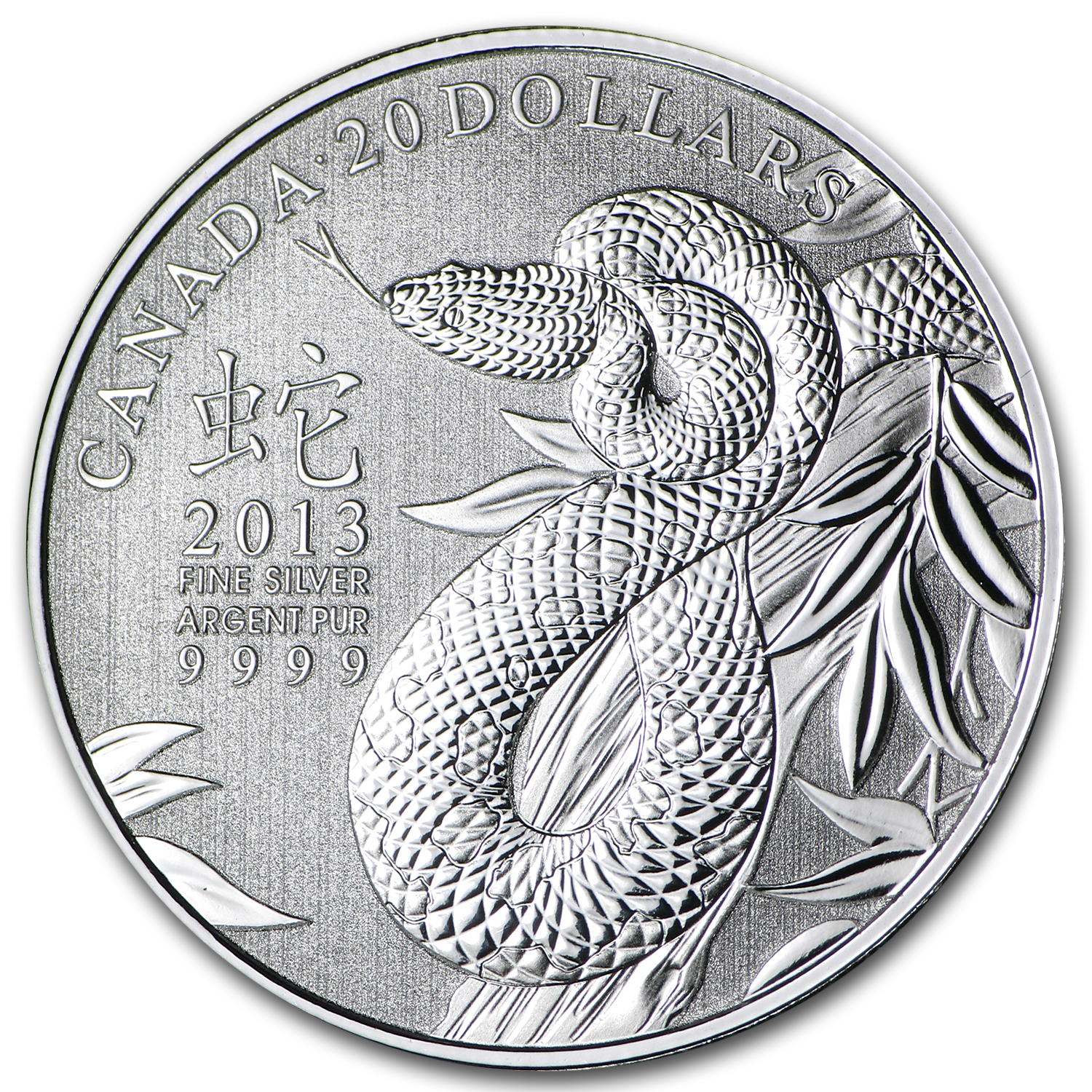 2013 Canada 1/4 oz Silver $20 Lunar Year of the Snake