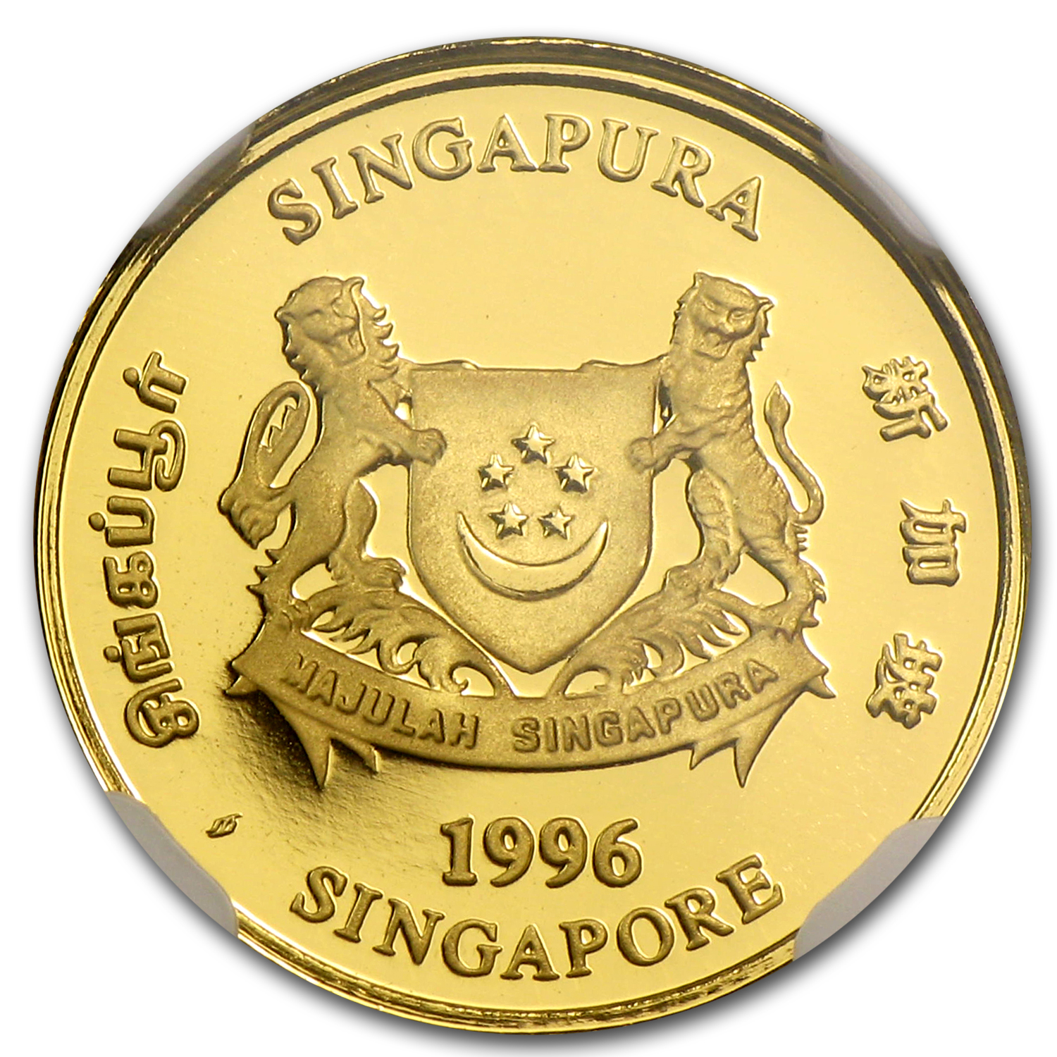 1996 1/20th oz Gold Singapore $1 Rat PF-70 NGC