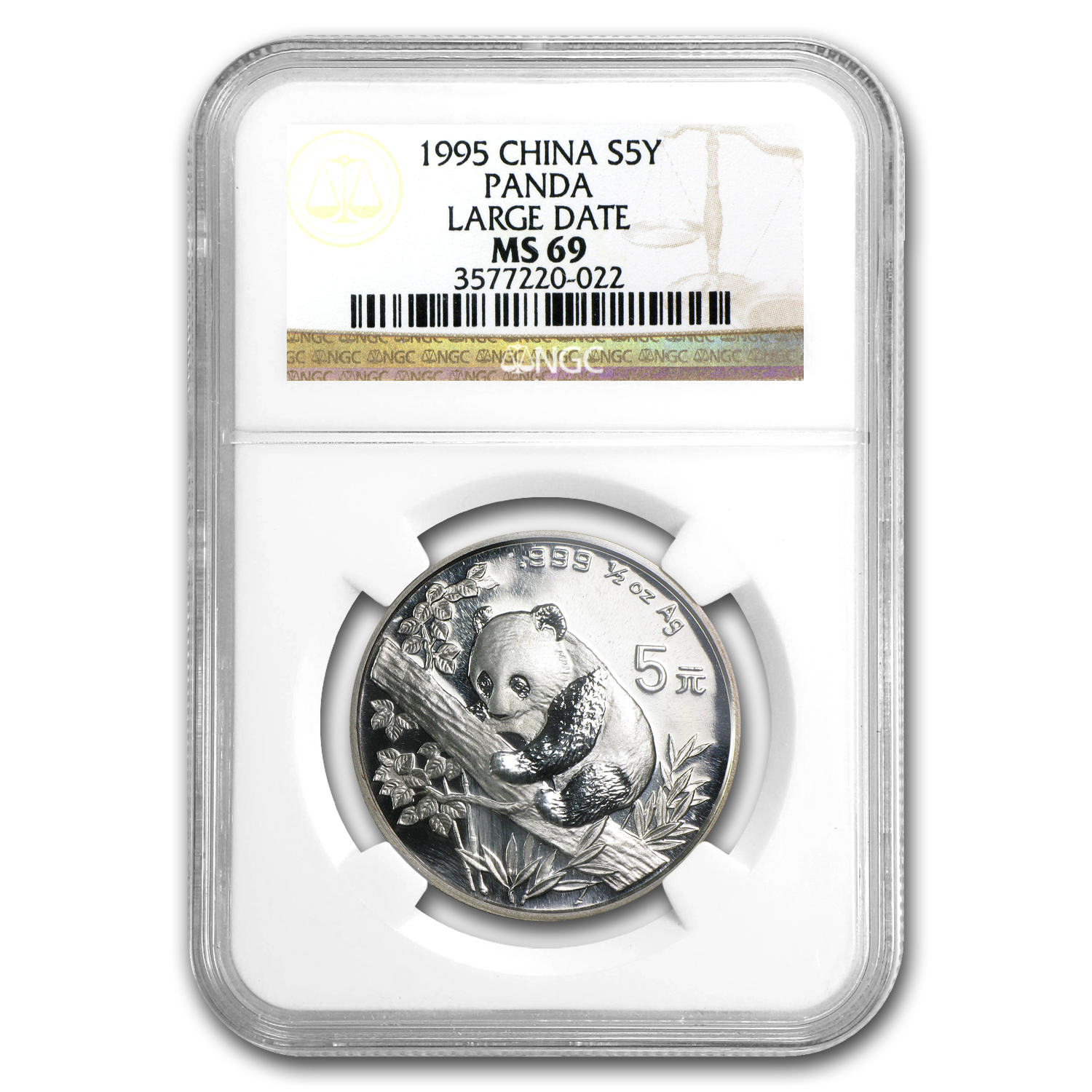 1995 China 1/2 oz Silver Panda MS-69 NGC (Large Date)