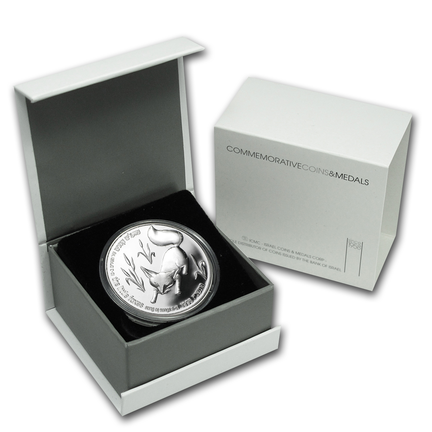 1995 Israel Silver 2 NIS Fox & Vineyard Proof (w/box)