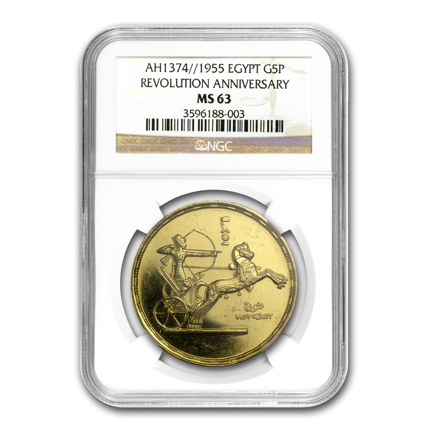 Egypt AH1374 (1955) 5 Pound Gold NGC MS-63