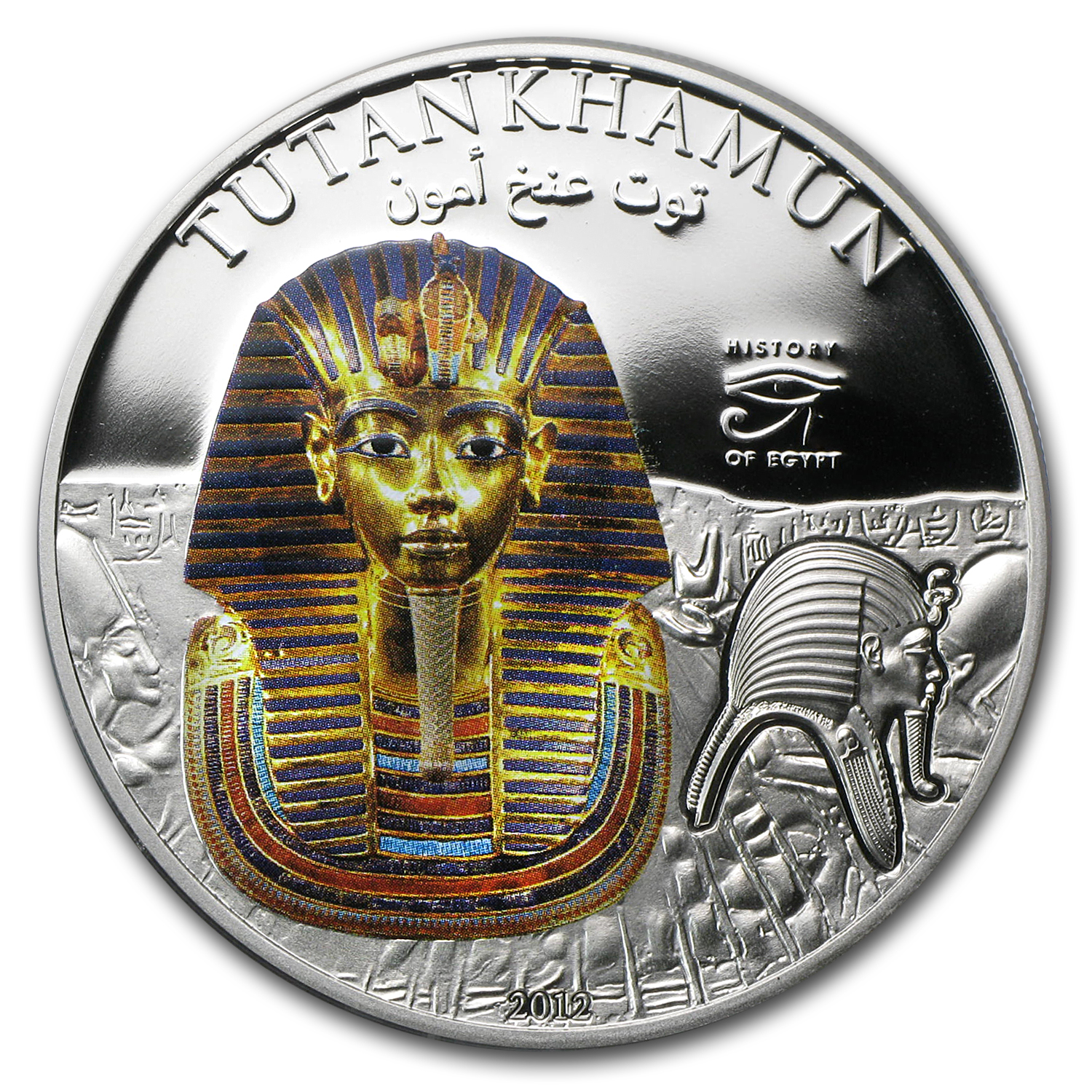2012 Cook Islands Proof Silver $5 History of Egypt Tutankhamun
