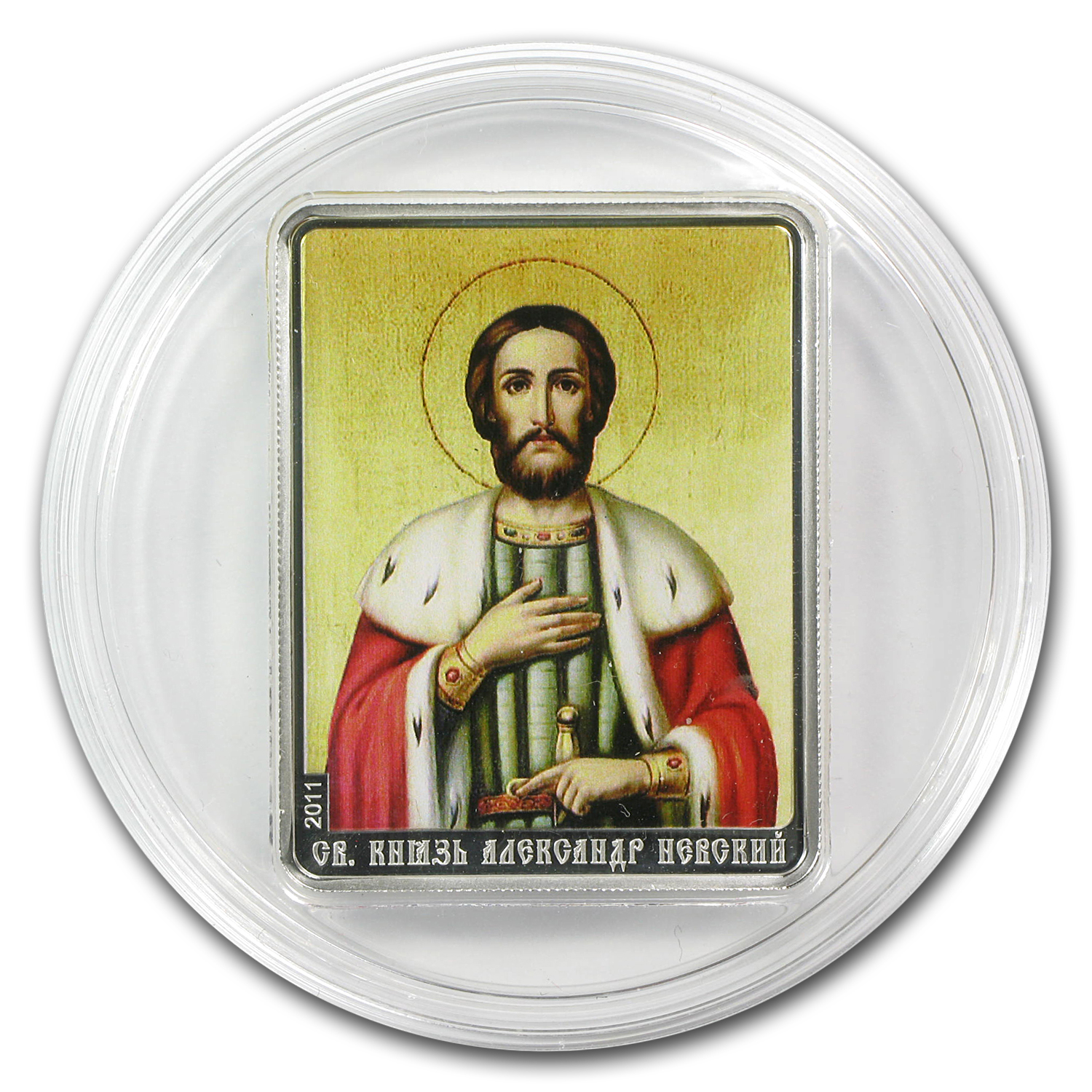 2011 Cook Islands $5 Patron Saints St. Aleksandr