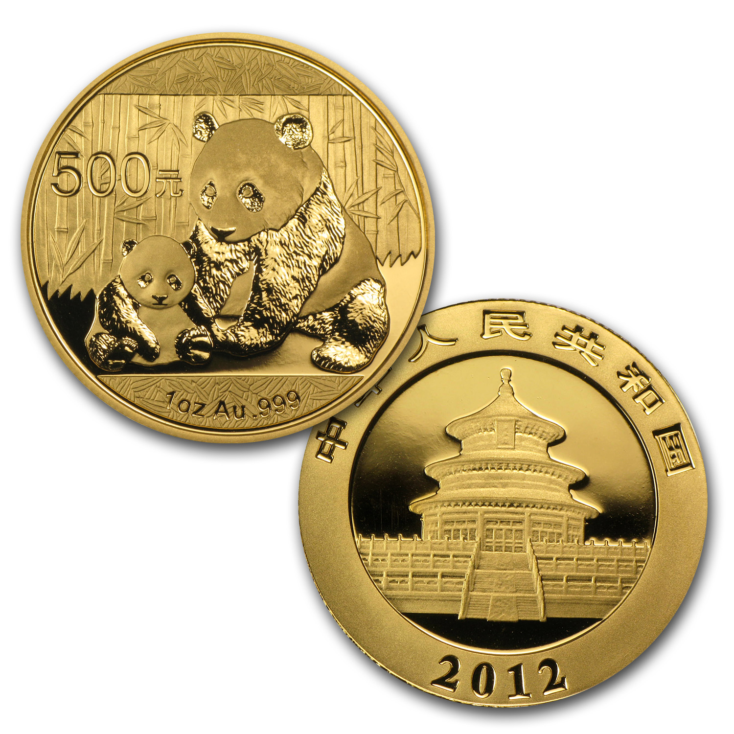 2012 China 6-Coin Gold Panda & Lunar Premium Dragon Set BU