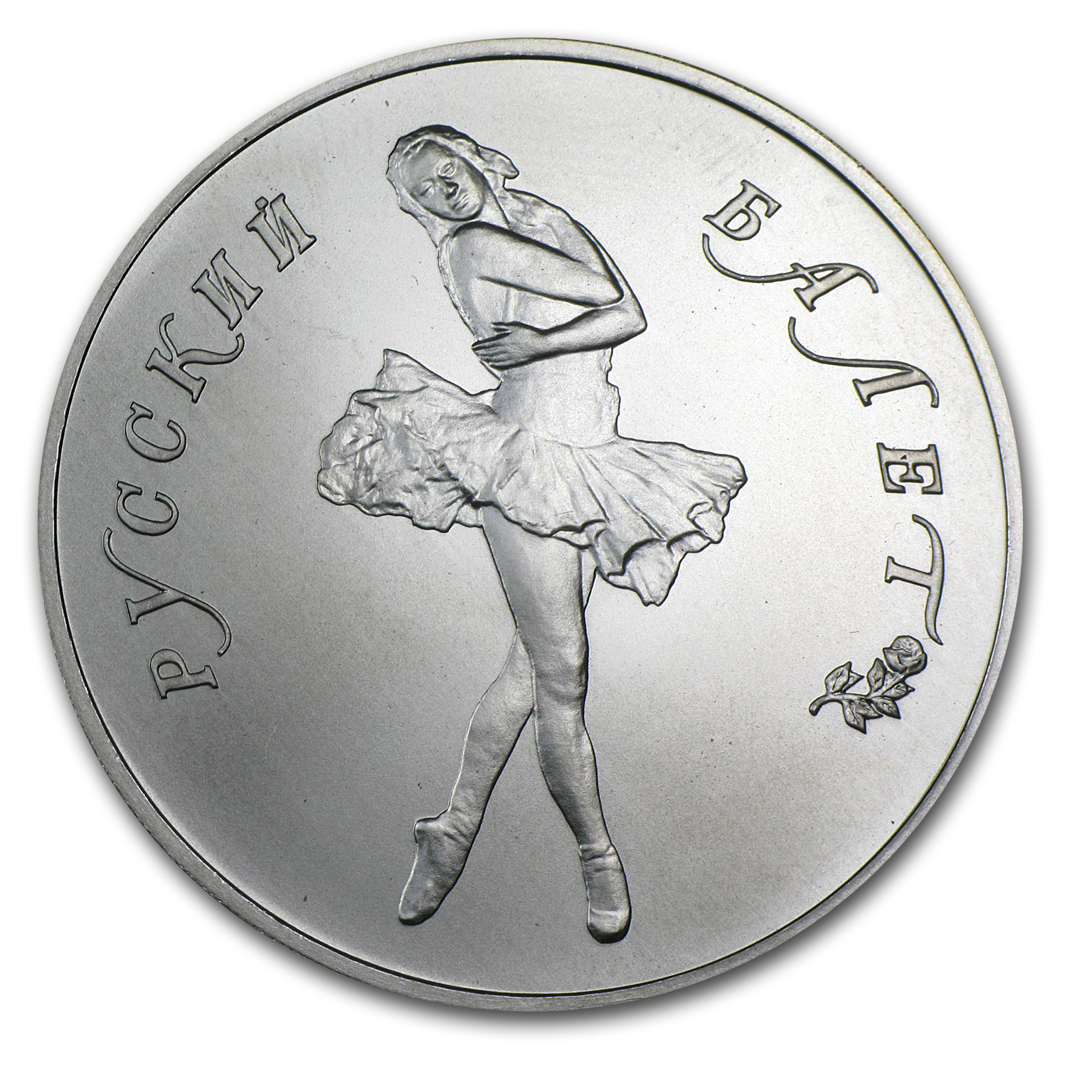 1989 1 oz Russian Palladium Ballerina