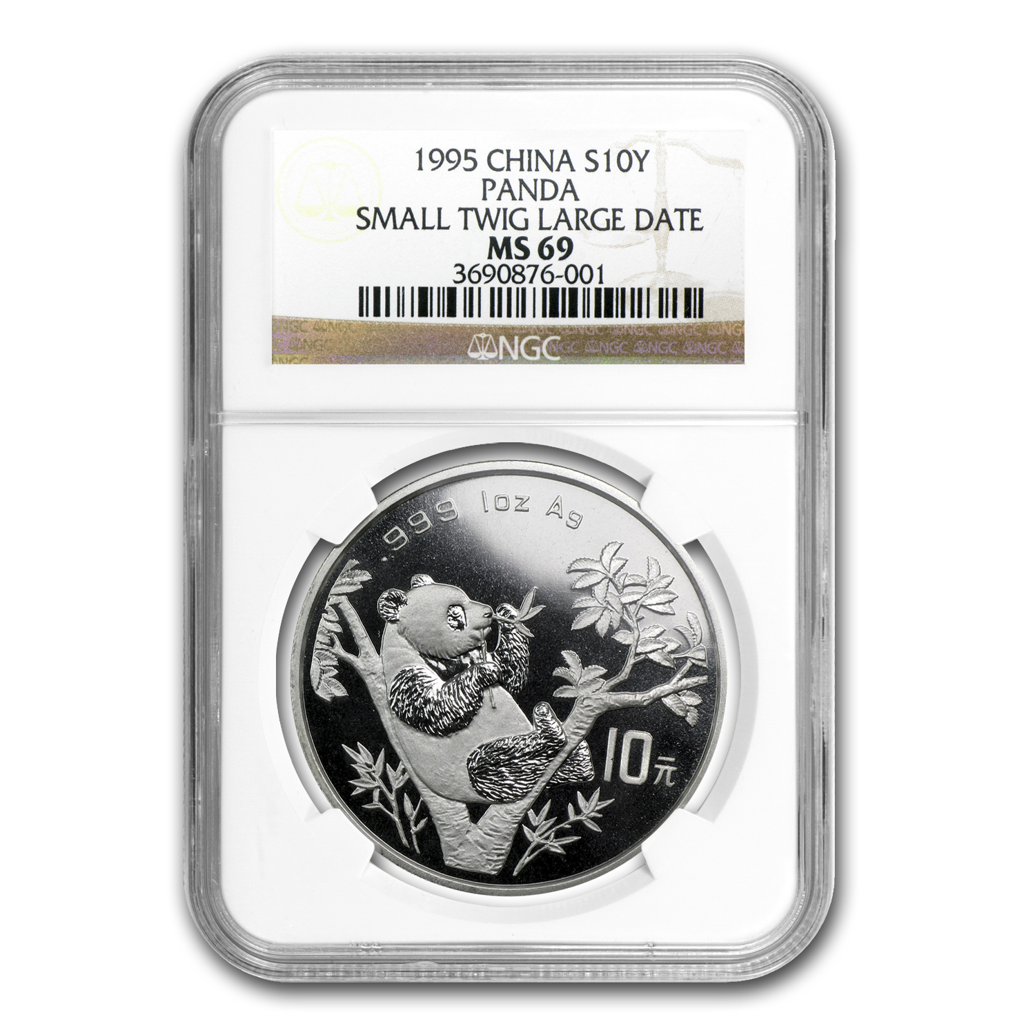 1995 China 1 oz Silver Panda MS-69 NGC (Small Twig, Large Date)