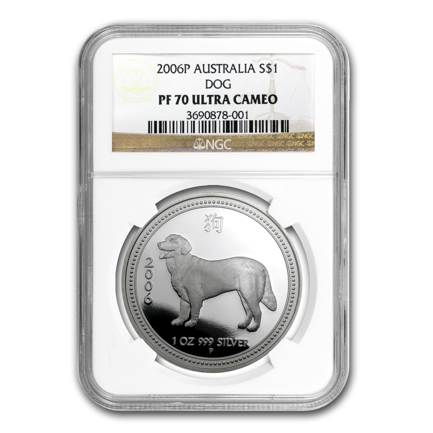 2006 1 oz Proof Silver Lunar Year of the Dog (Series I) NGC PF-70