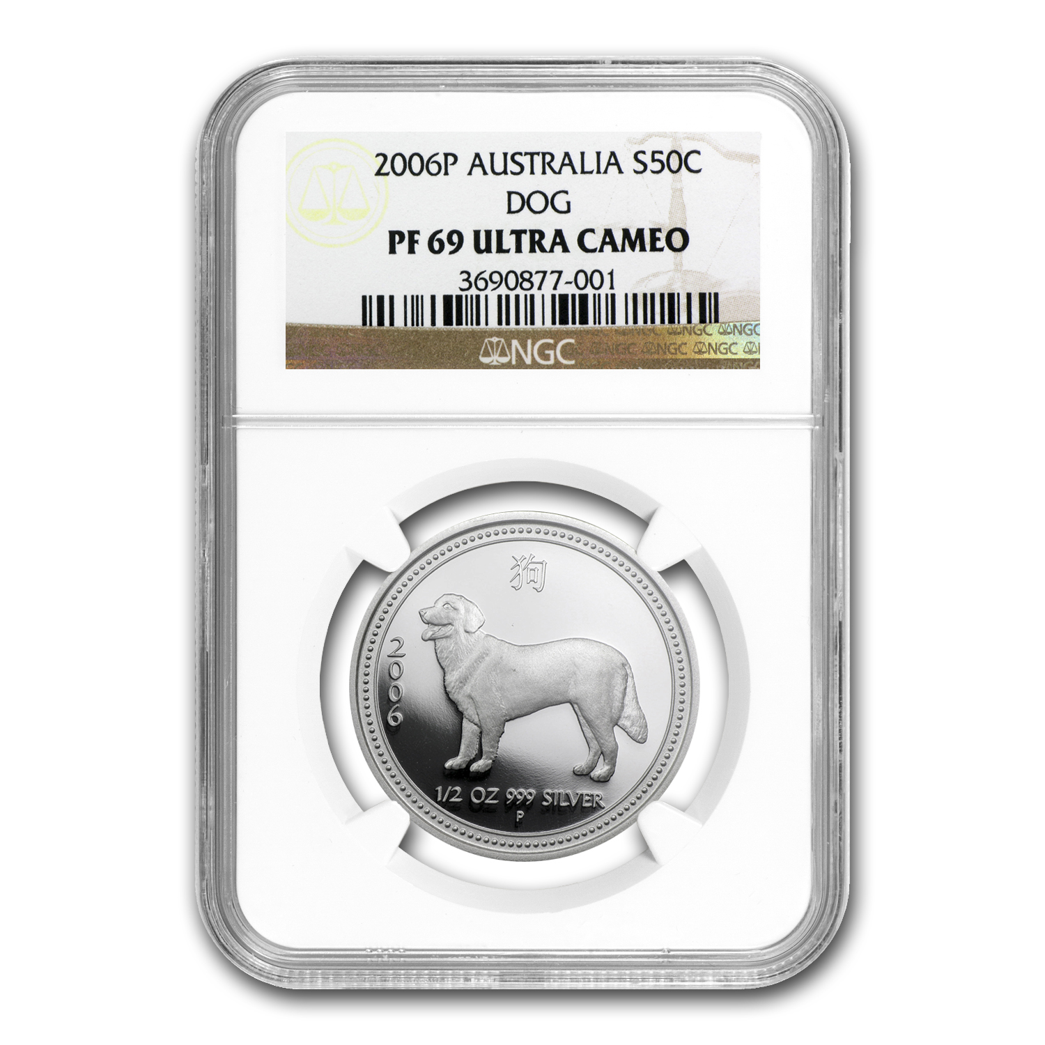 2006 1/2 oz Proof Silver Year of the Dog (Series I) NGC PF-69