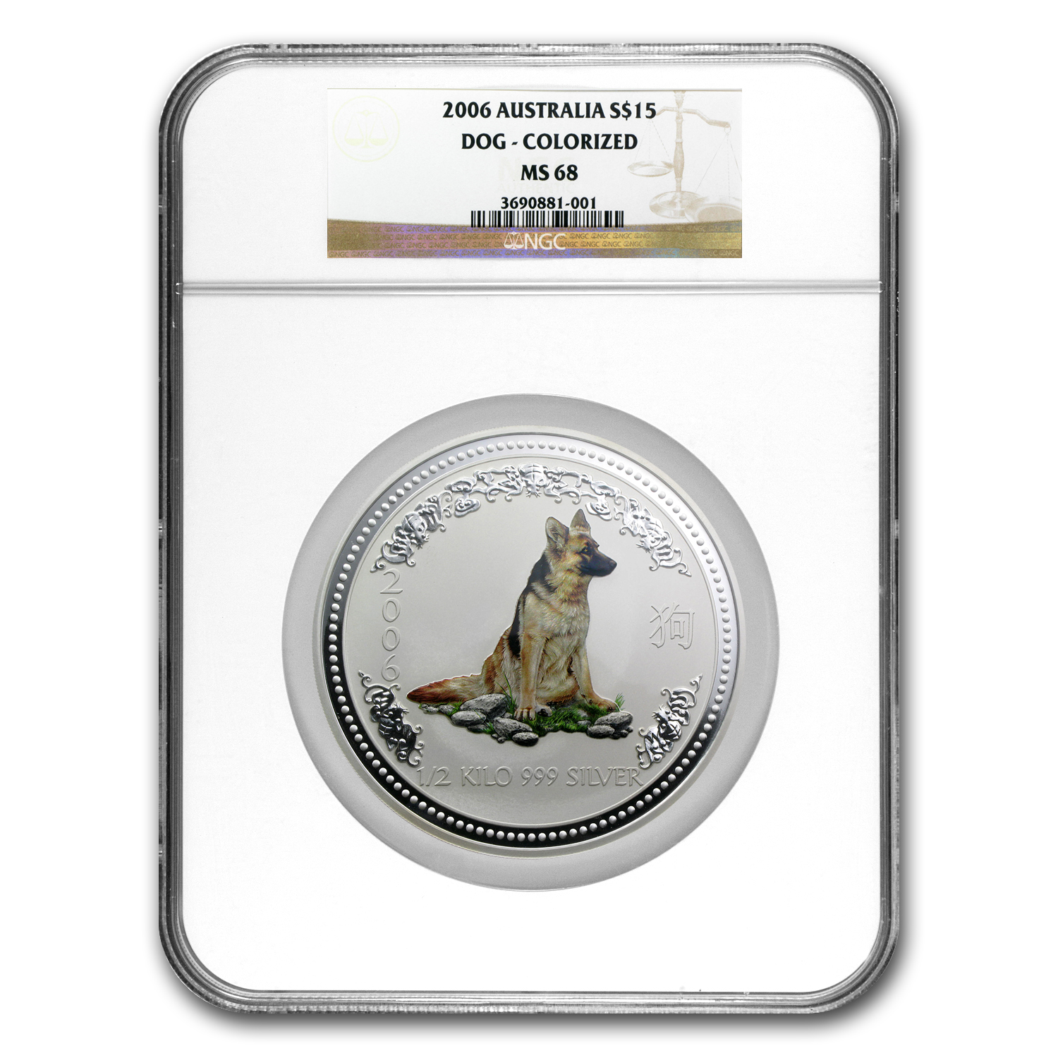 2006 1/2 kilo Silver Lunar Year of the Dog Colorized NGC MS-68
