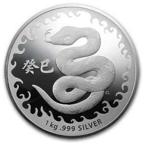 Royal Australian 2013 Year of the Snake - Kilo Silver Proof-Like
