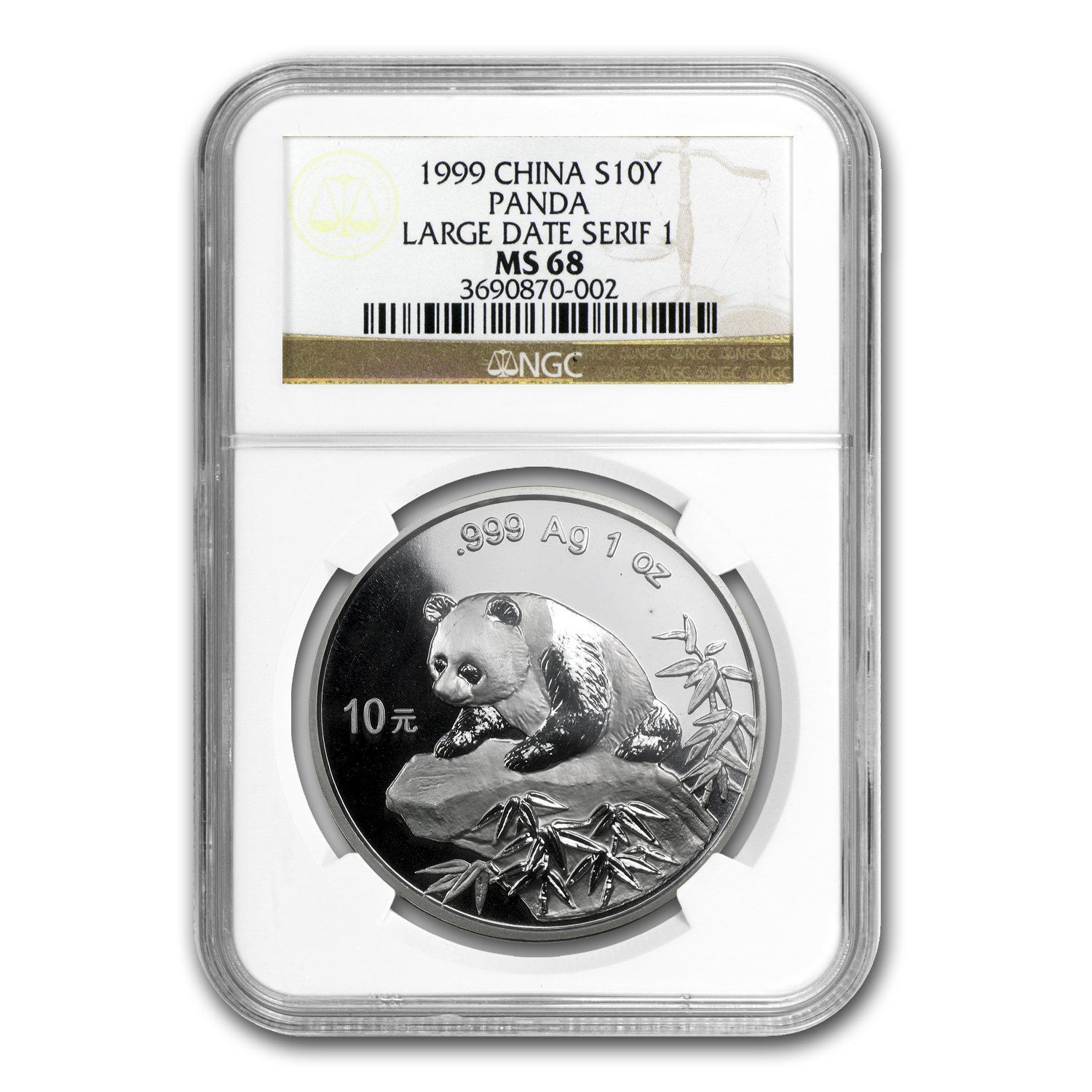 1999 China 1 oz Silver Panda MS-68 NGC (Large Date w/serif)