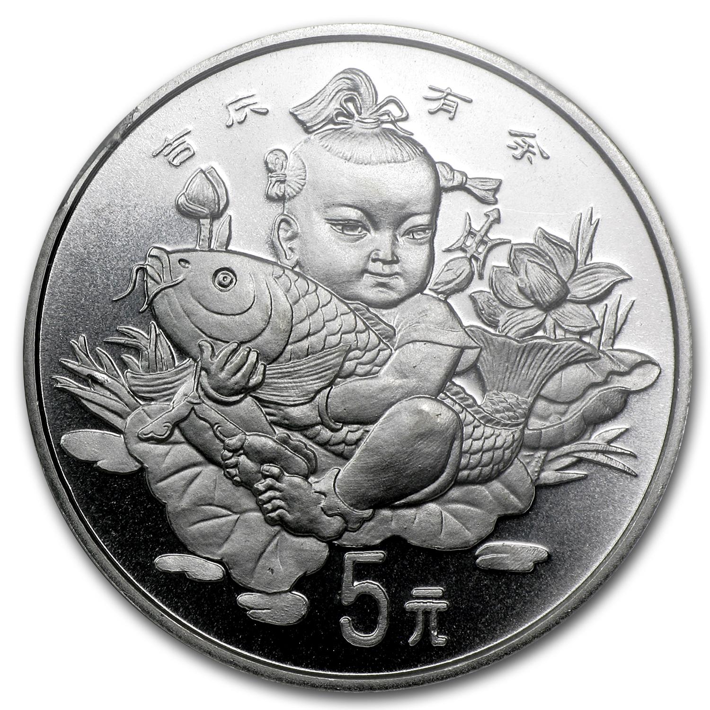 1997 China 1 Oz Silver 5 Yuan Auspicious Matter Ms 69 Ngc