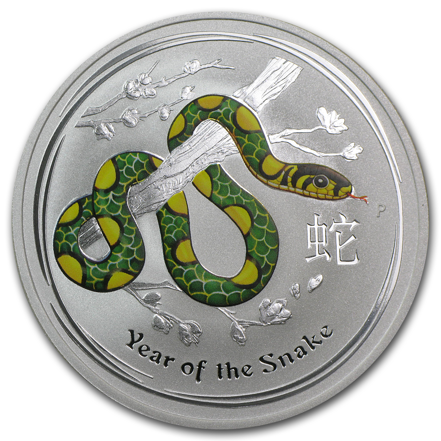 2013 1 oz Australian Silver Year of the Snake Colorized Coin