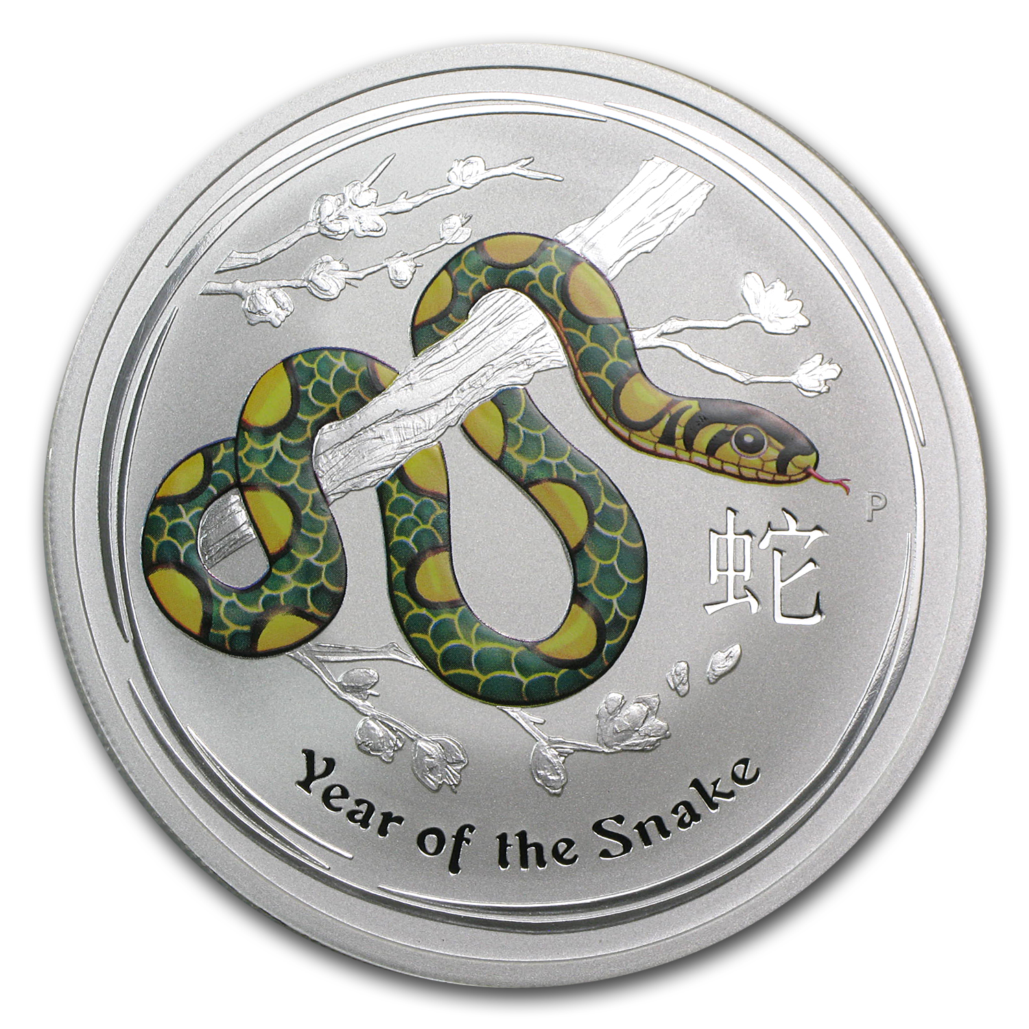 2013 Australia 2 oz Silver Year of the Snake BU (Colorized)