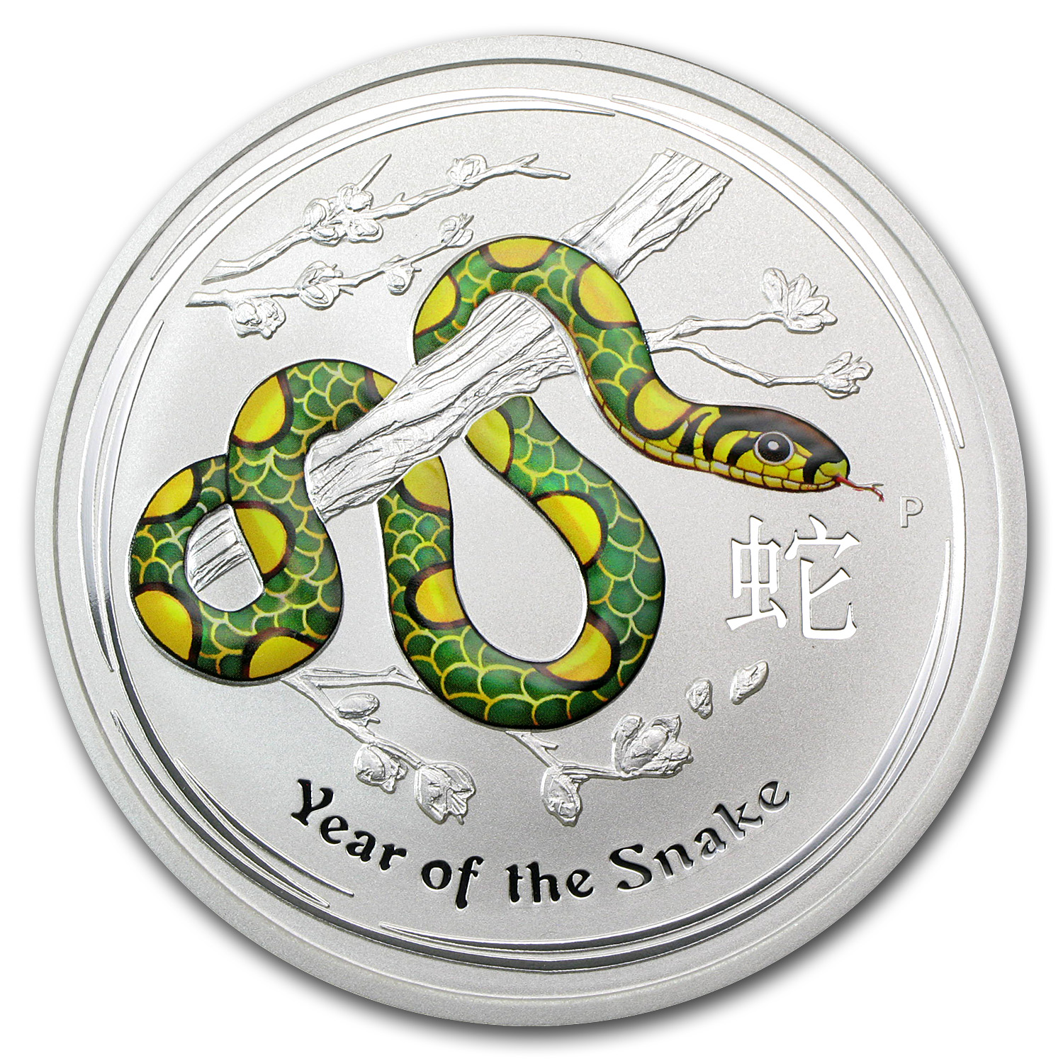 2013 Australia 5 oz Silver Year of the Snake BU (Colorized)