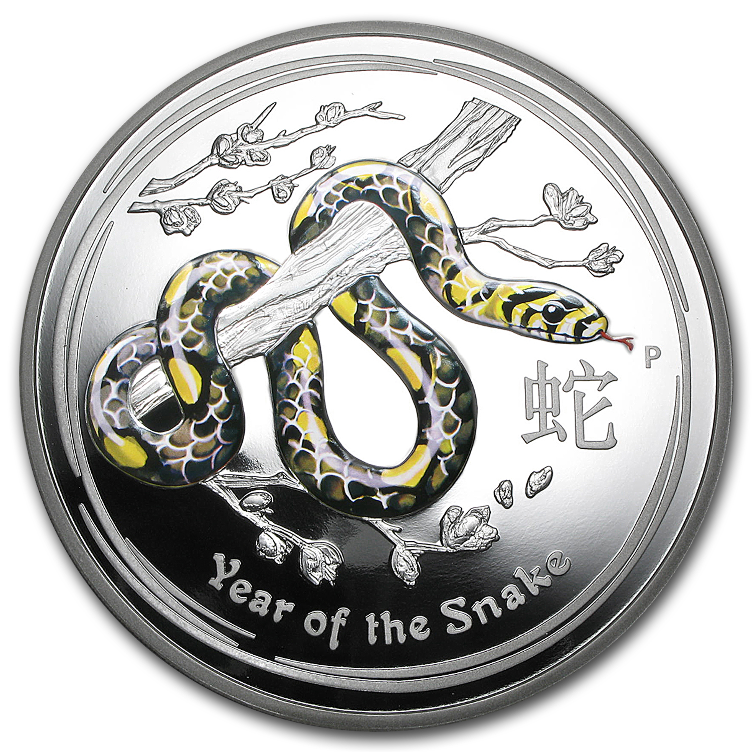 2013 Australia 1 kilo Silver Year of the Snake BU (Colorized)