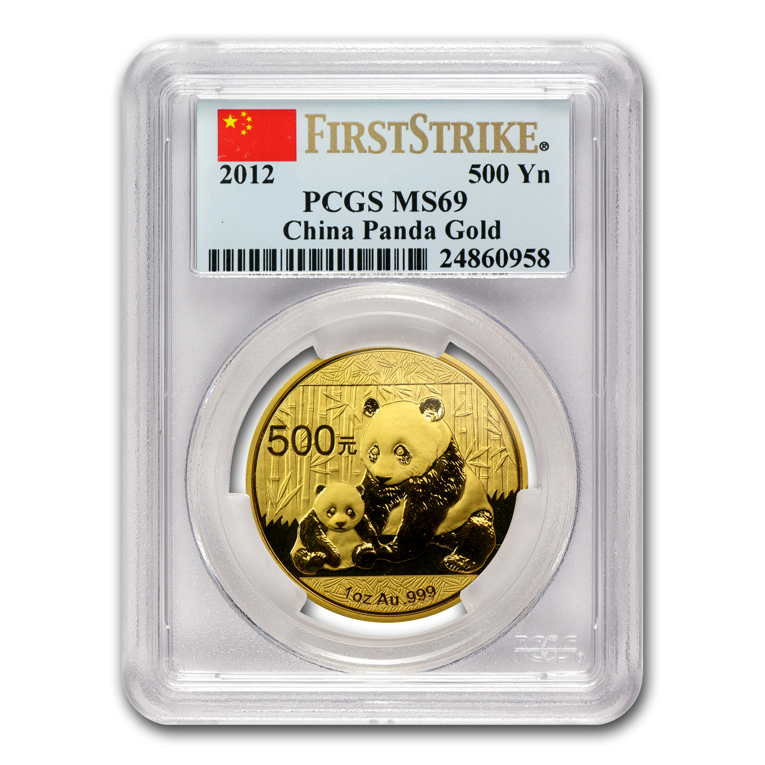 2012 China 1 oz Gold Panda MS-69 PCGS (FS)