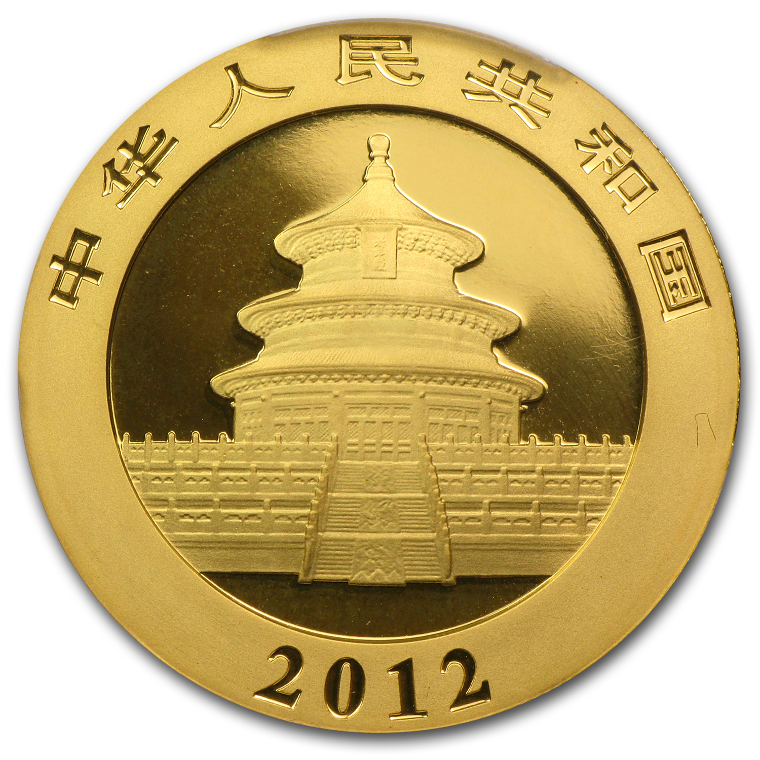 2012 China 1 oz Gold Panda MS-70 PCGS (FS)